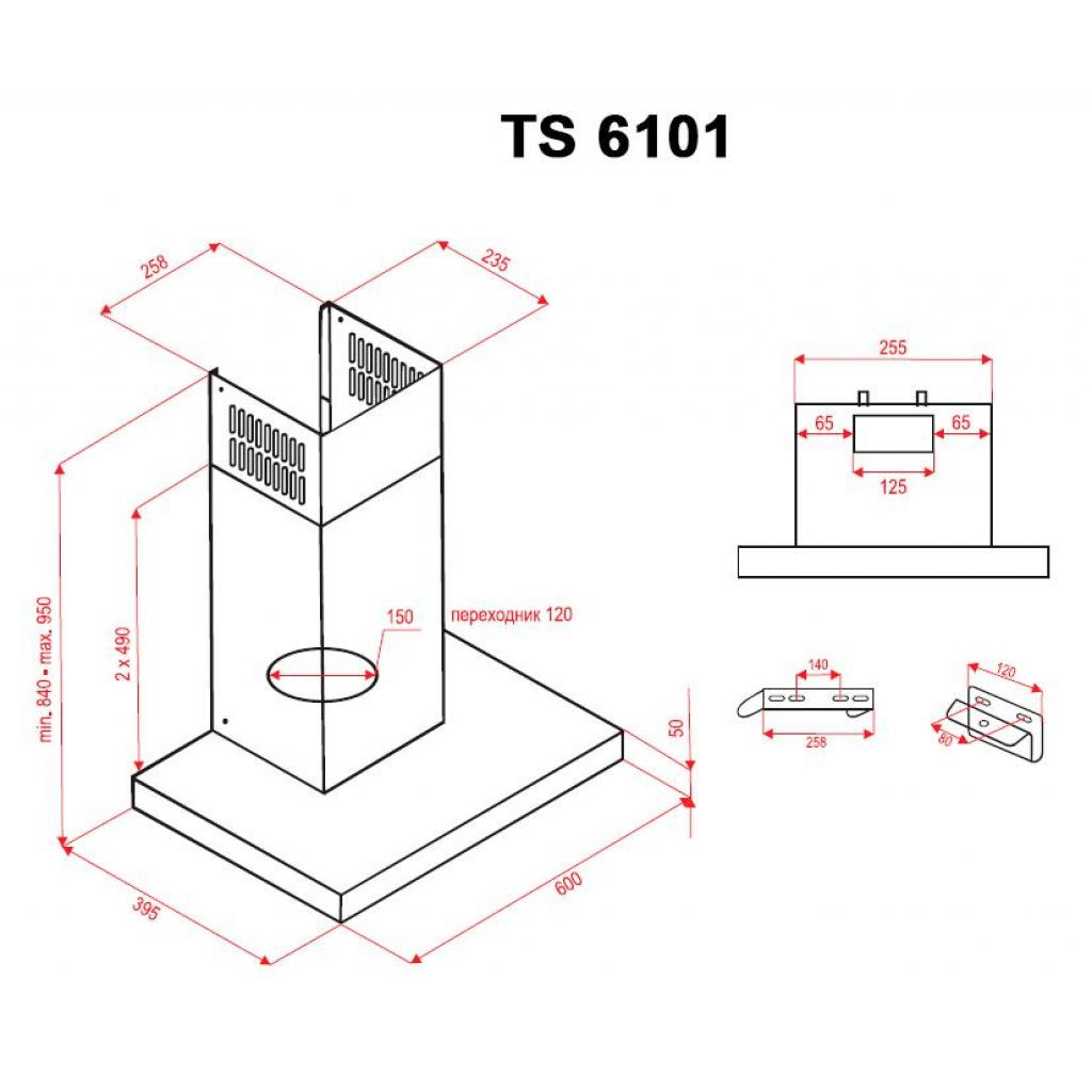Вытяжка кухонная PERFELLI TS 6101 BL изображение 8