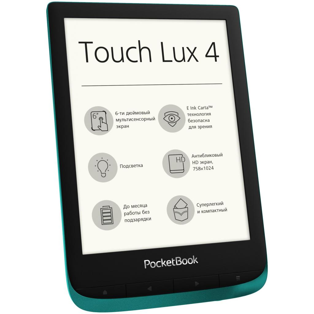 Электронная книга PocketBook 627 Touch Lux4 Emerald (PB627-C-CIS) изображение 2