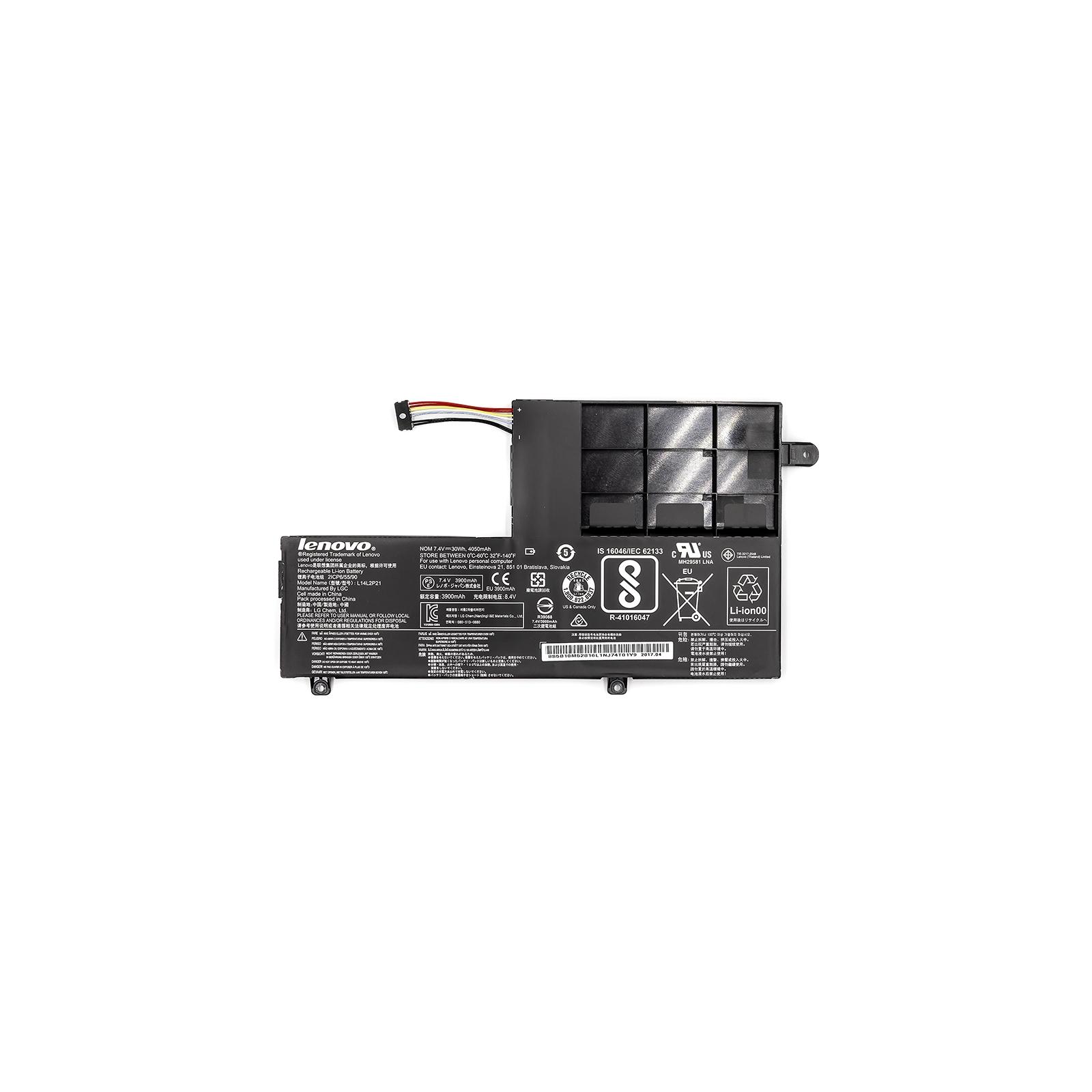 Аккумулятор для ноутбука Lenovo Ideapad 300S (L14M2P21) 7.4V 30Wh (NB480715)