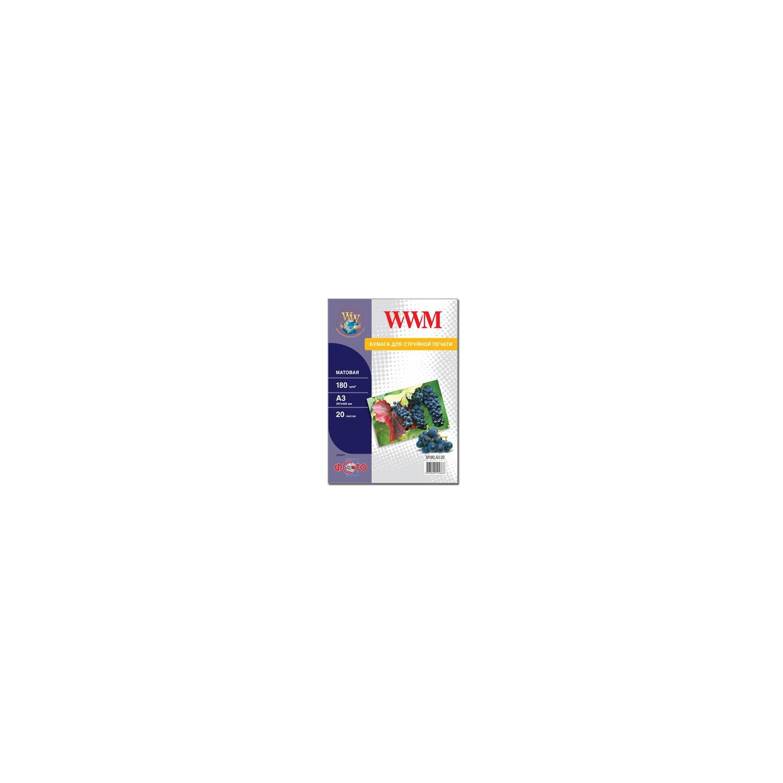 Бумага WWM A3 (M180.A3.20)