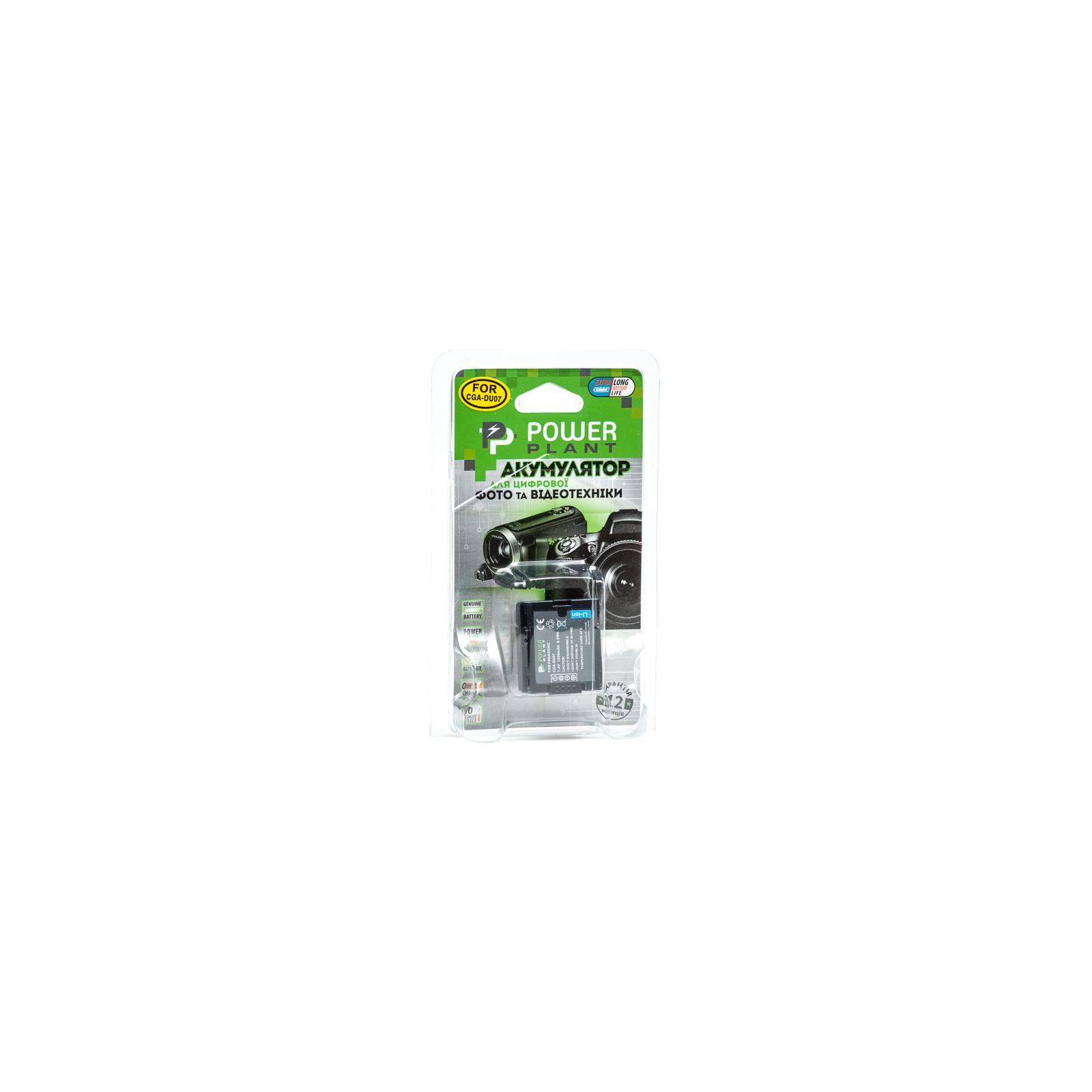 Аккумулятор к фото/видео PowerPlant Panasonic VW-VBD070, CGA-DU07 (DV00DV1339) изображение 3
