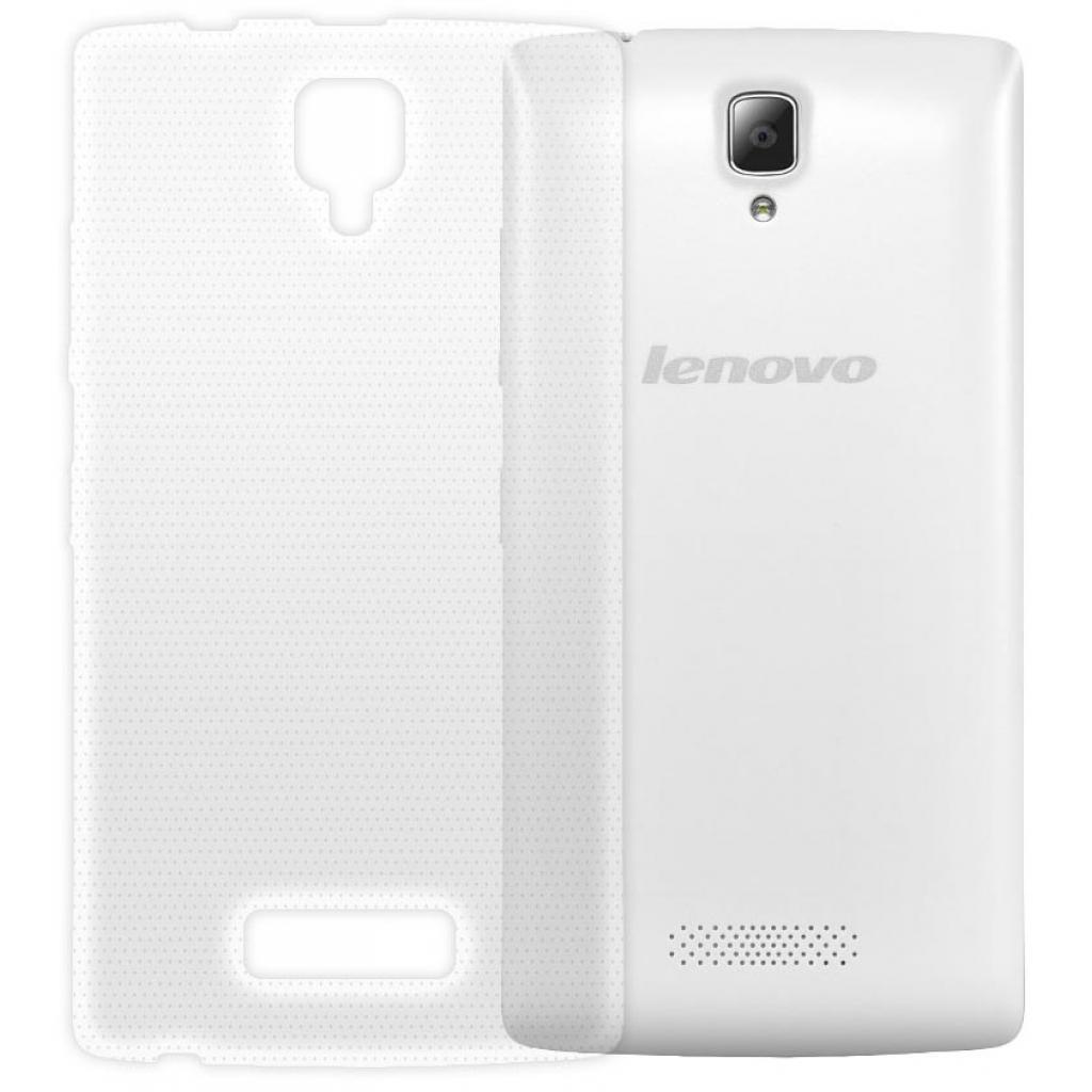 Чехол для моб. телефона GLOBAL для Lenovo A2010 (светлый) (1283126468414)