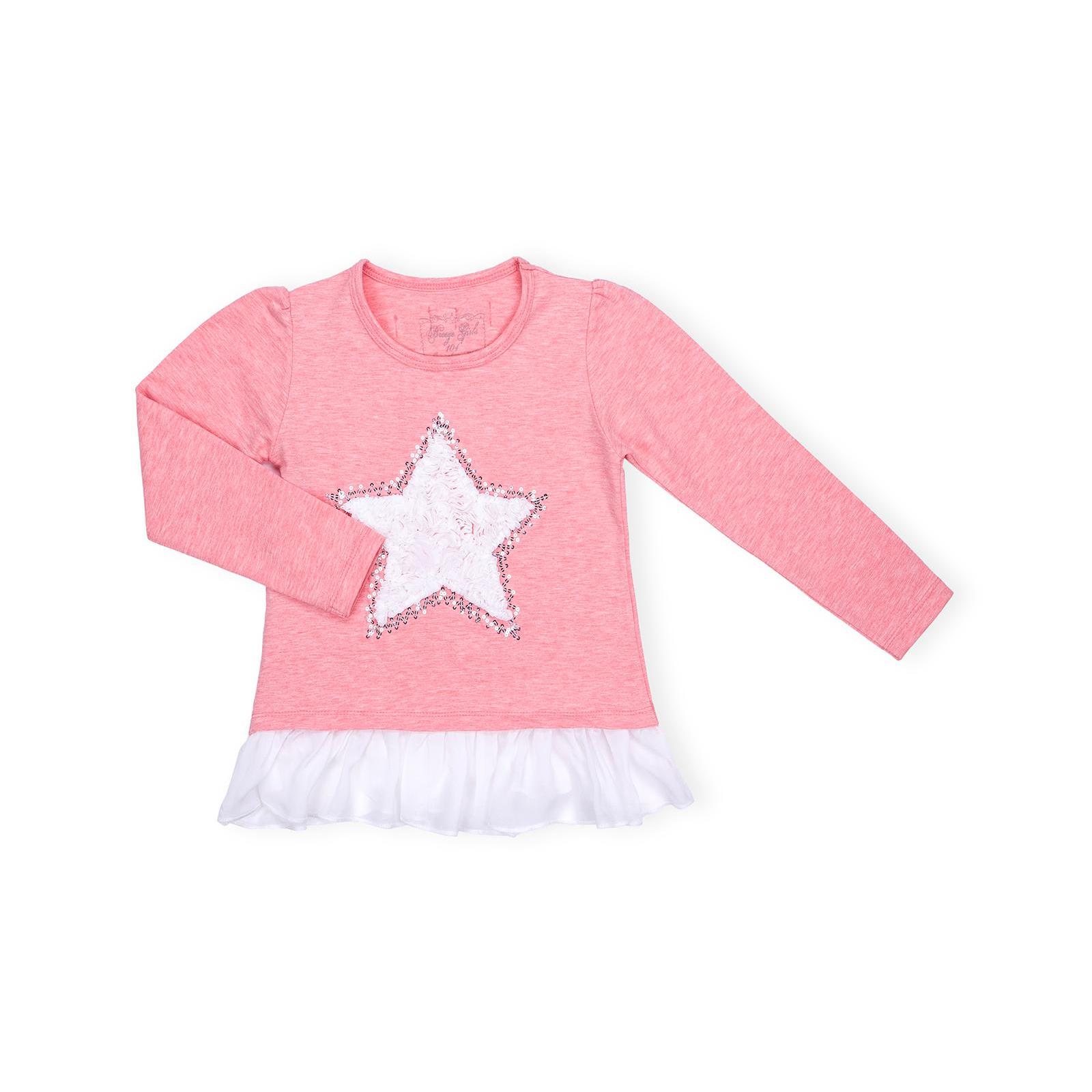Кофта Breeze со звездой и оборкой (10536-110G-pink)