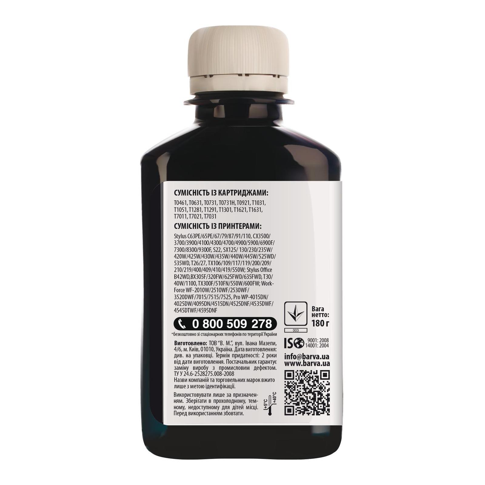 Чернила BARVA Epson T1301/T1291/T1281/T1031/T0731 Black 180 г pigm. (E130-535) изображение 2
