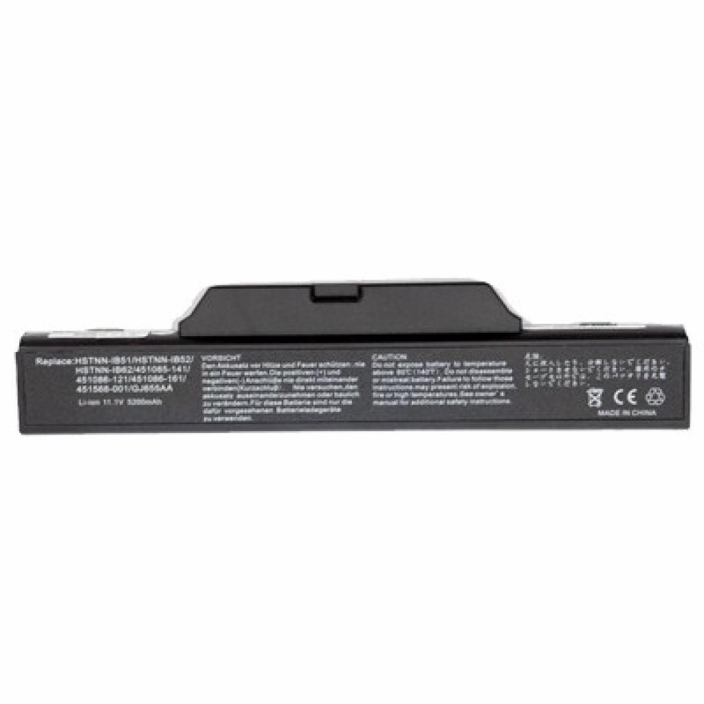 Аккумулятор для ноутбука HP 6720 Drobak (105719)