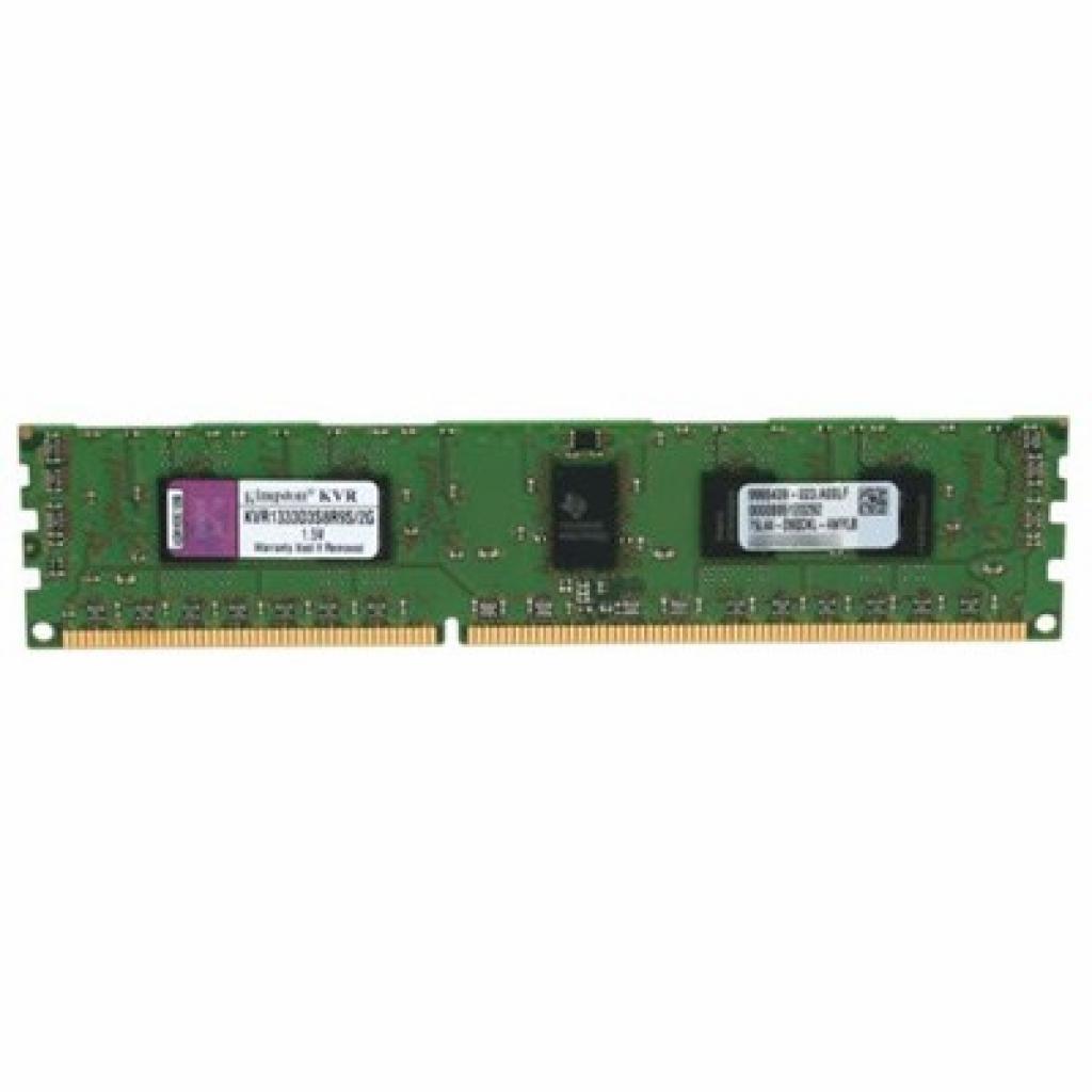 Модуль памяти для сервера DDR3 2048Mb Kingston (KVR1333D3S8R9S/2G)
