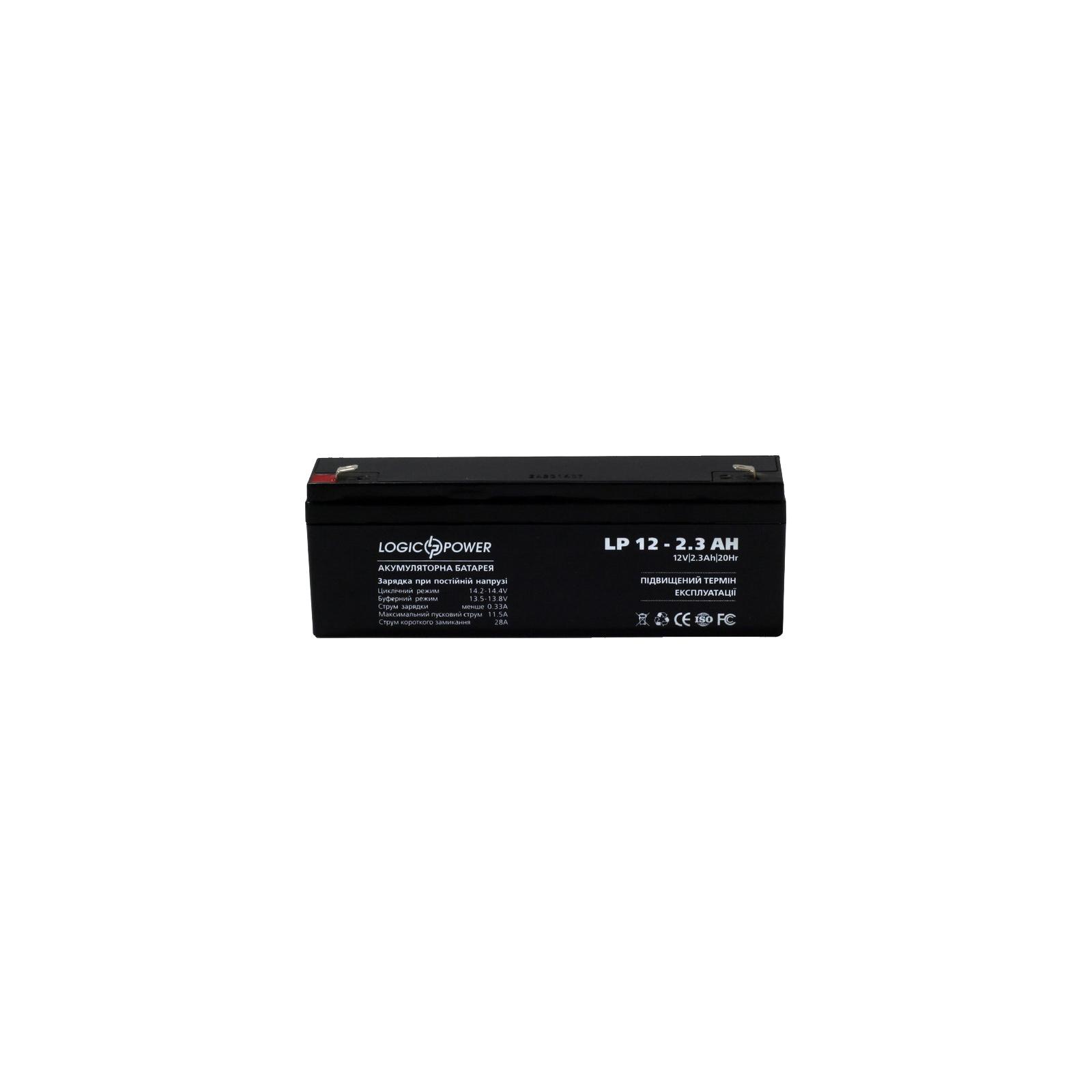 Батарея к ИБП LogicPower 12В 2.3 Ач (3224) изображение 2