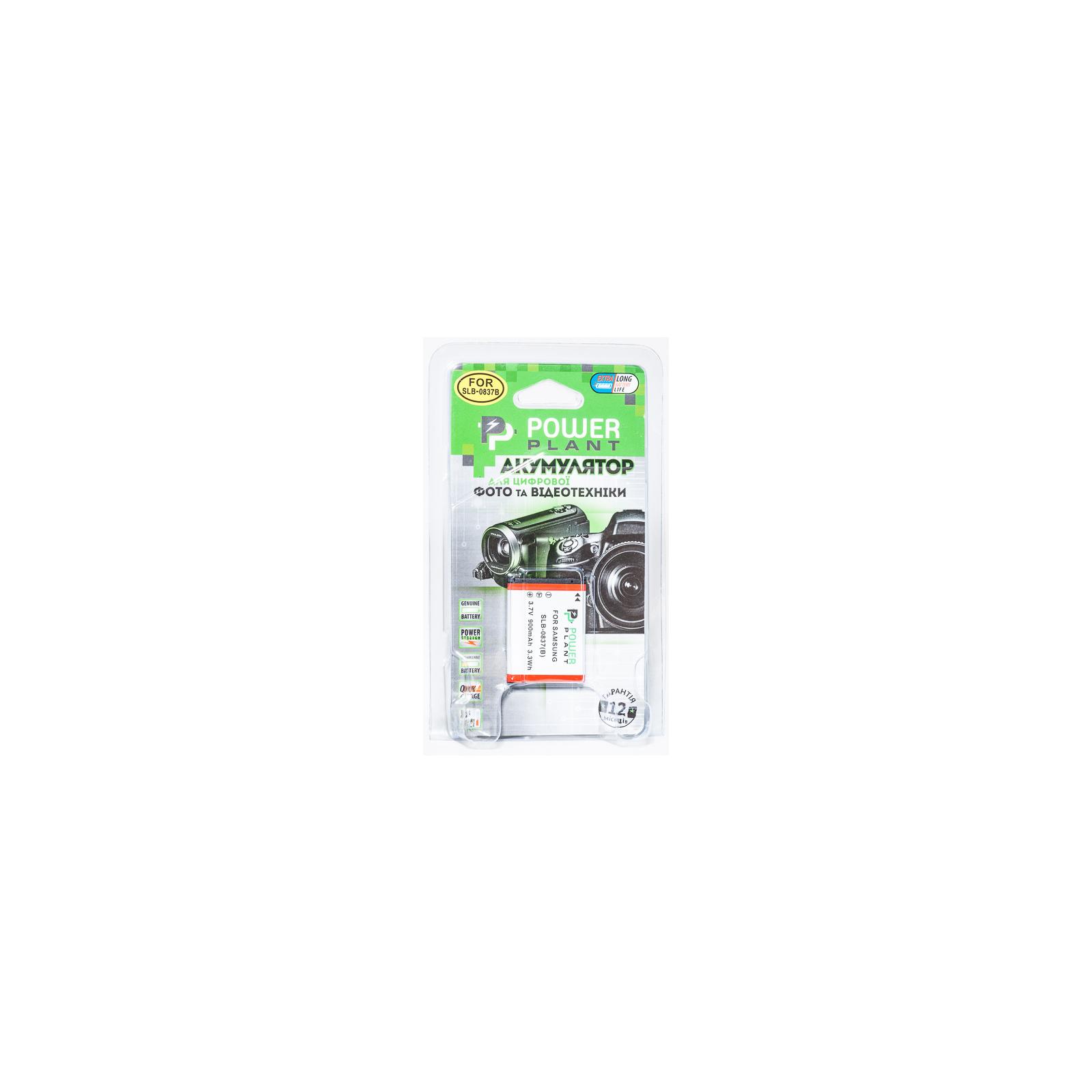 Аккумулятор к фото/видео PowerPlant Samsung SLB-0837B (DV00DV1178) изображение 3