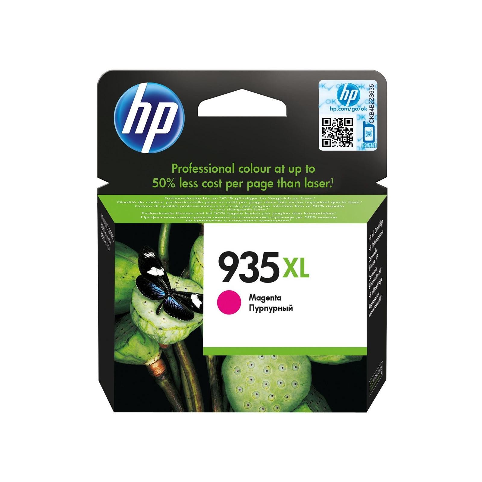 Картридж HP DJ No.935XL Magenta (C2P25AE)