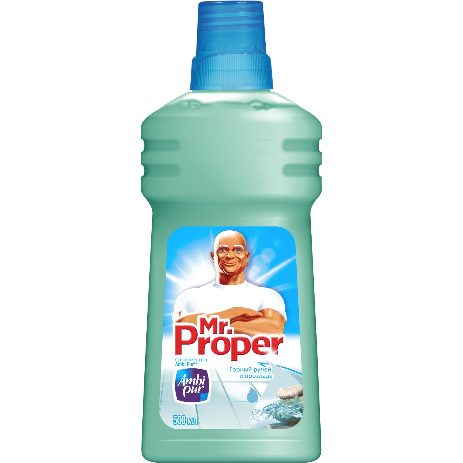 Моющая жидкость для уборки Mr. Proper для полов и стен Горный ручей и прохлада 500 мл (5410076978434)