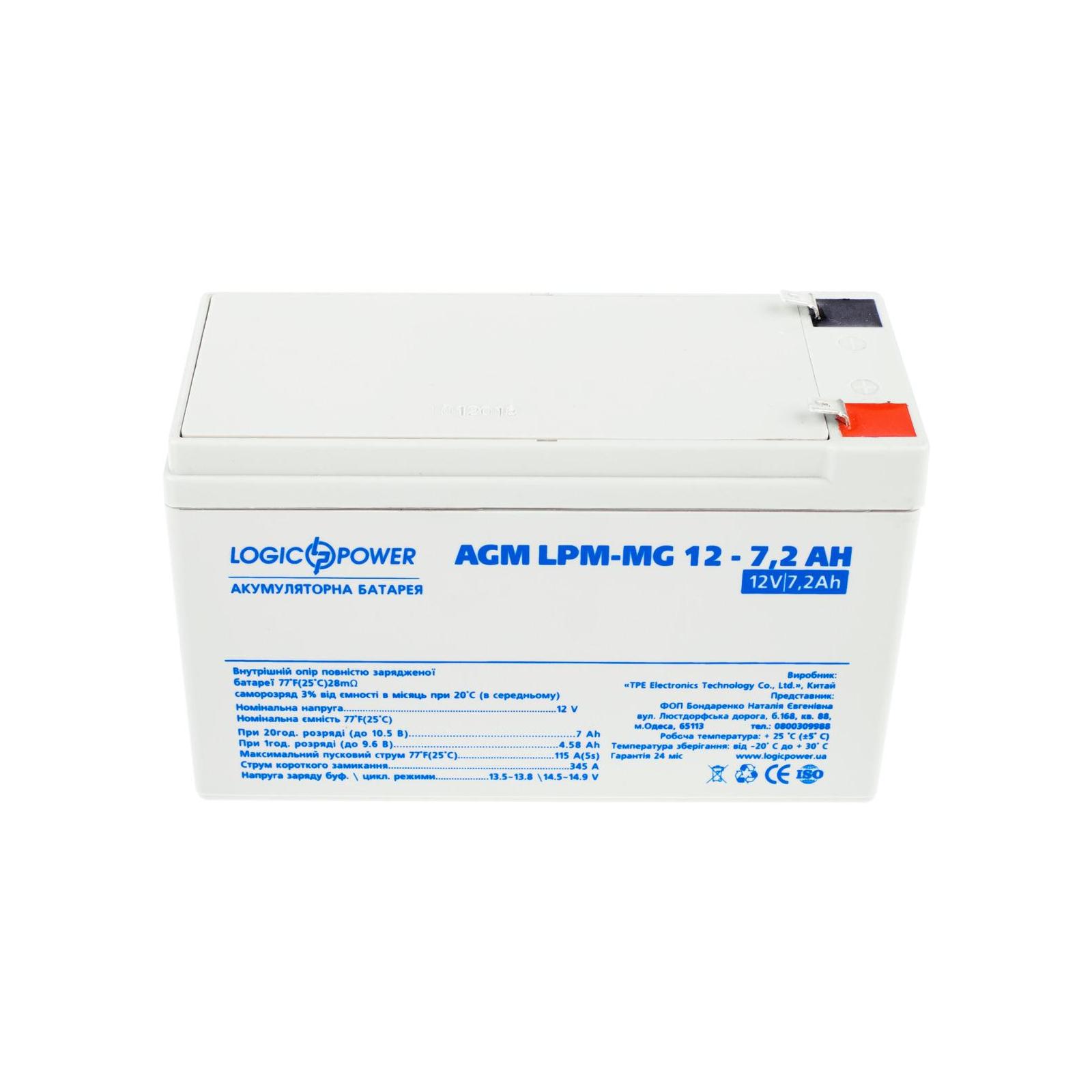 Батарея к ИБП LogicPower LPM MG 12В 7.2Ач (6553) изображение 2