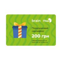 Подарунковий сертифікат на 200 грн Brain/ITbox