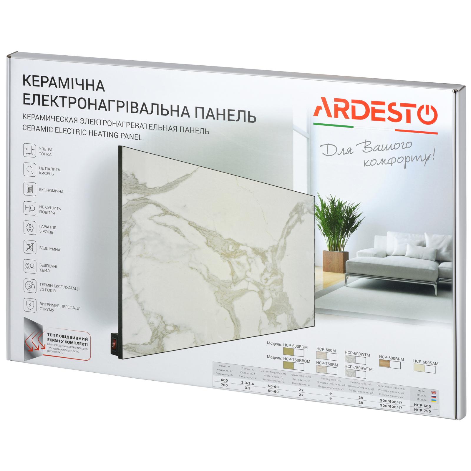 Обігрівач Ardesto HCP-550RBGM зображення 5