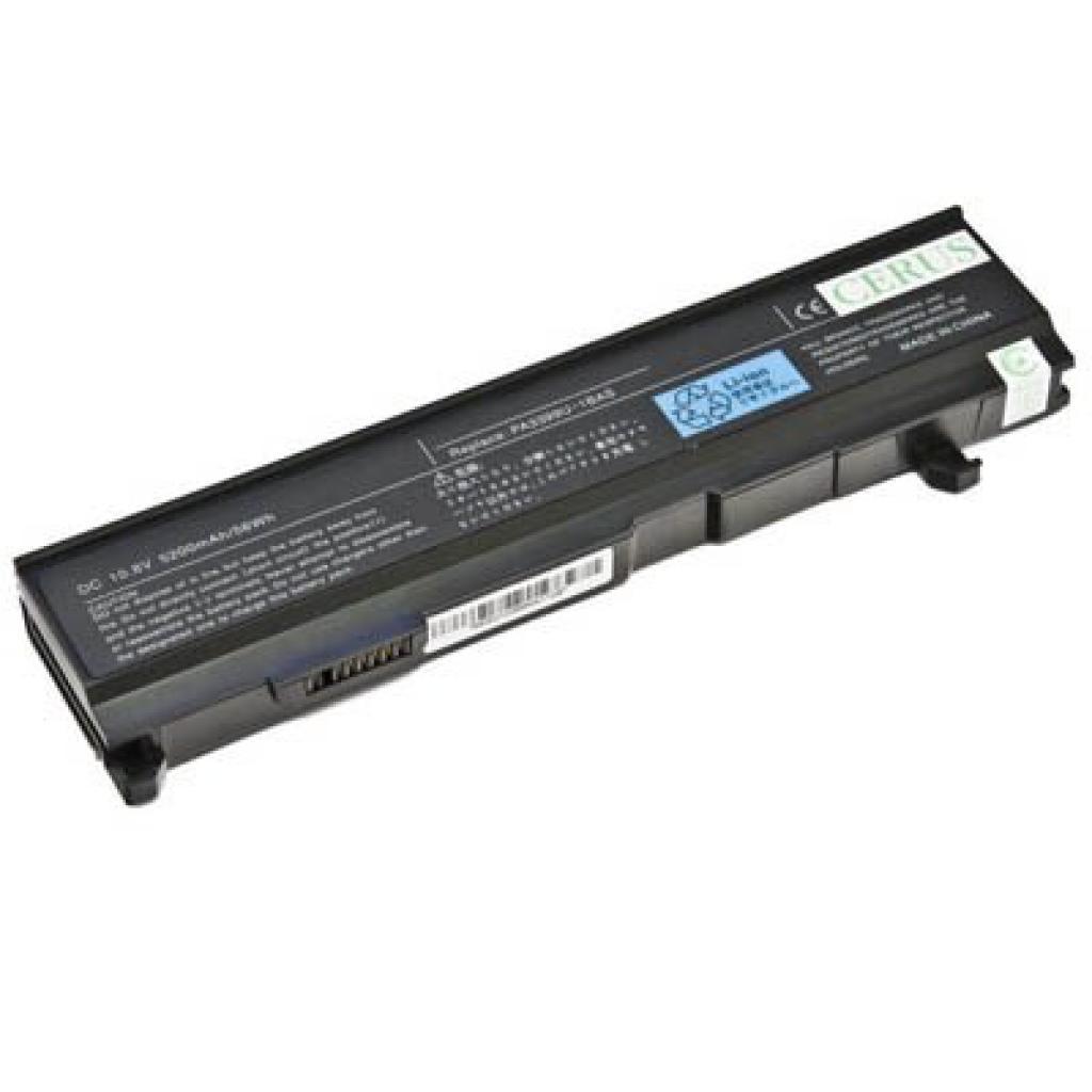 Аккумулятор для ноутбука Toshiba PA3399U Cerus (12501)