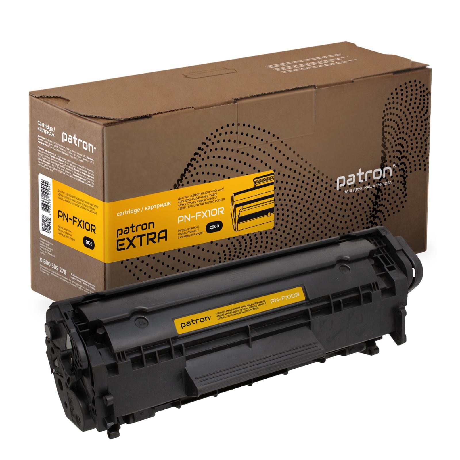 Картридж PATRON CANON FX-10 Extra(для MF4120/ 4140) (CT-CAN-FX-10-PN-R)