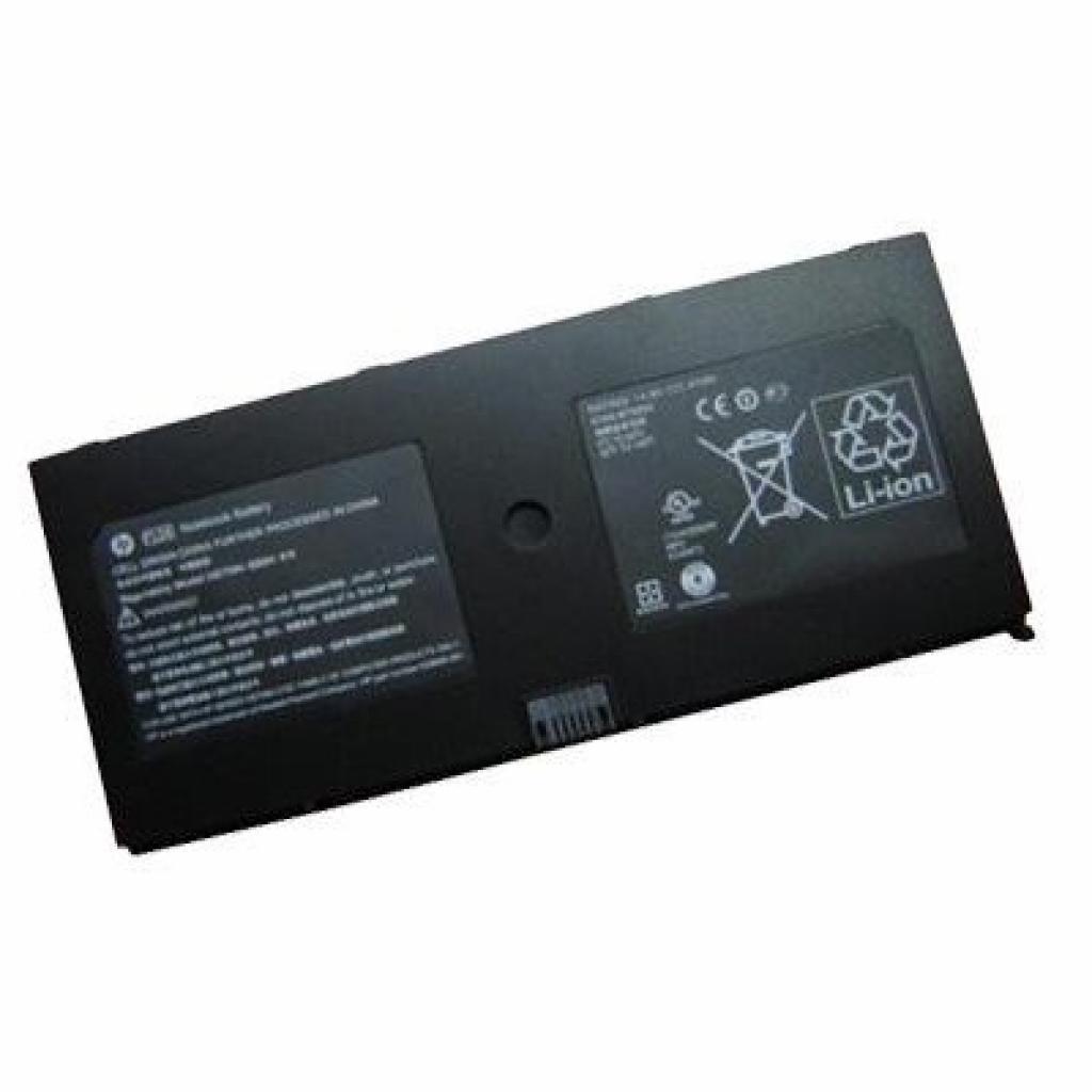Аккумулятор для ноутбука HP HSTNN-C72C ProBook 5310m (HSTNN-C72C BO 41)