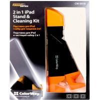 Универсальный чистящий набор ColorWay 2in1 iPadStand&CleaningKit (CW-5018)
