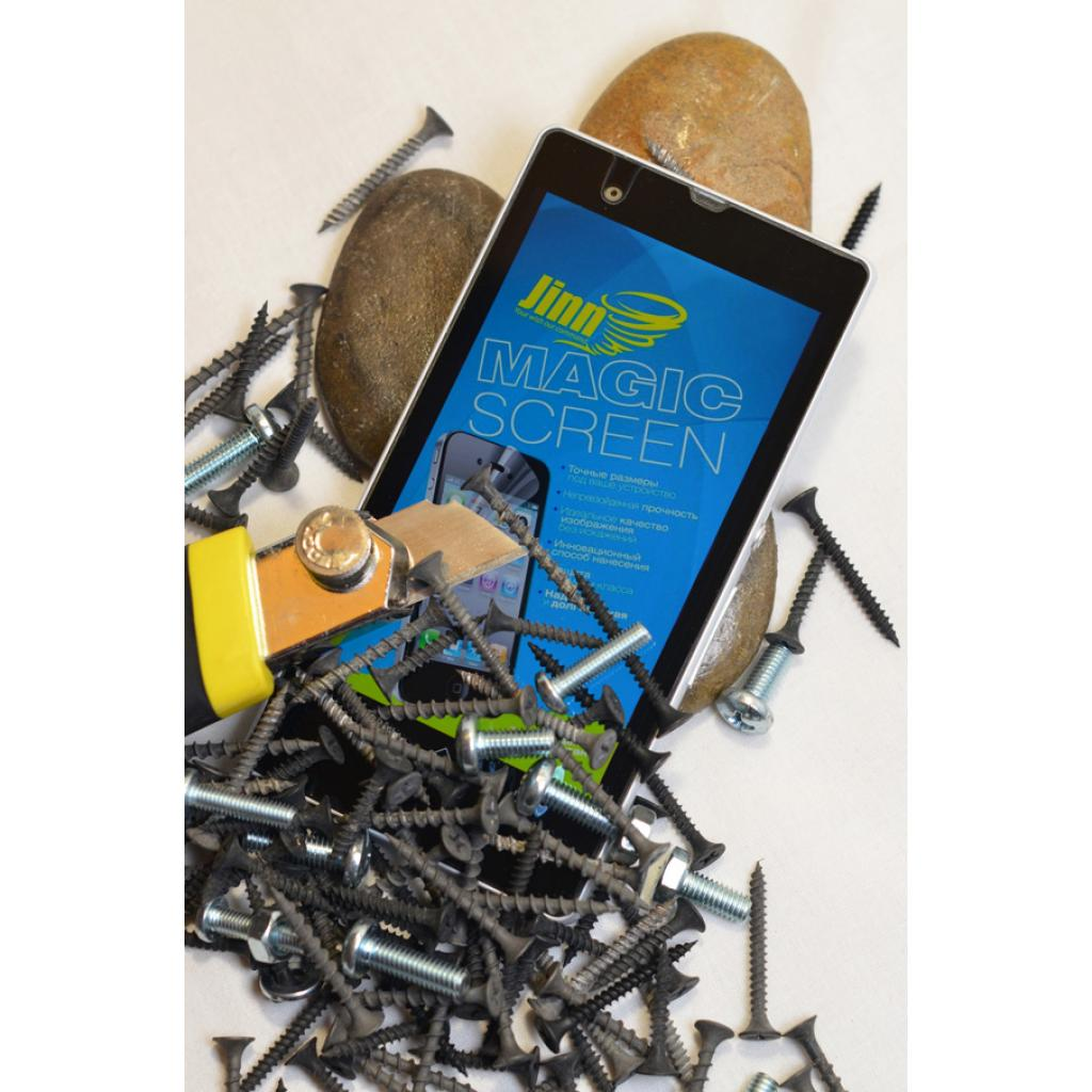 Пленка защитная JINN ультрапрочная Magic Screen для Prestigio MultiPhone 4055 (Prestigio MultiPhone 4055 front+back) изображение 2