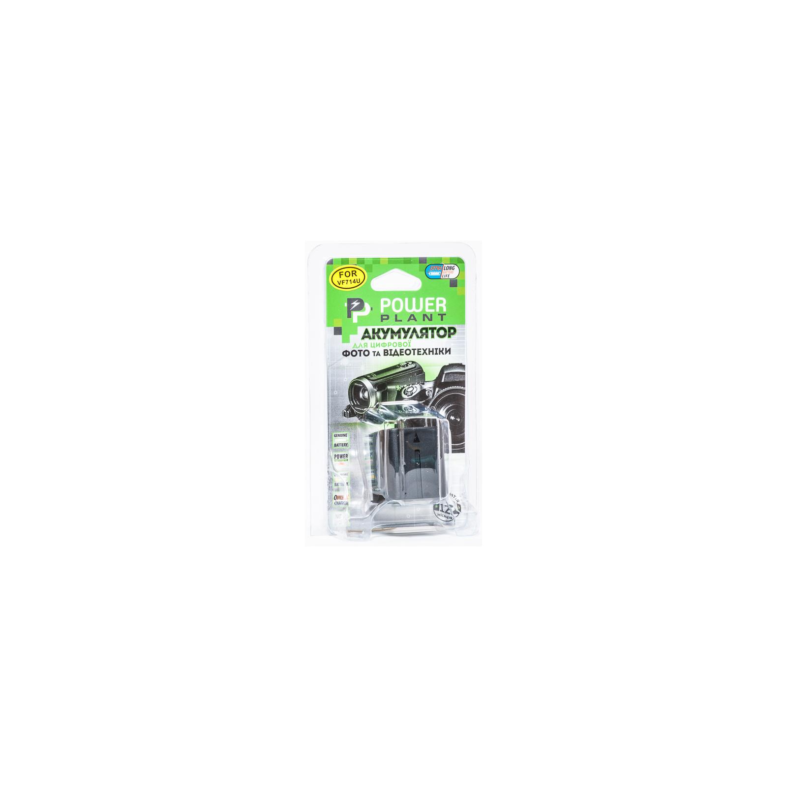 Аккумулятор к фото/видео PowerPlant JVC BN-VF714U (DV00DV1179) изображение 3