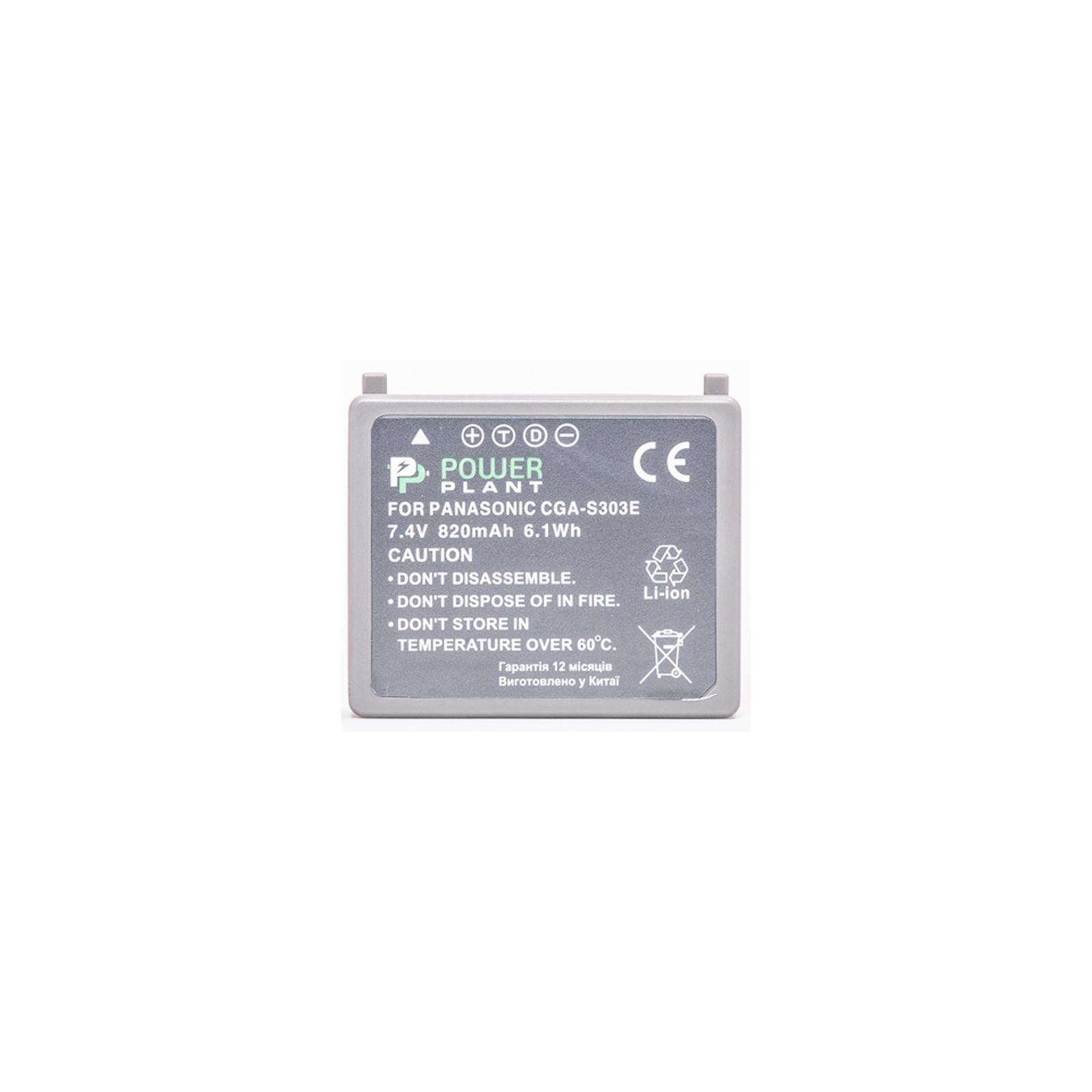 Аккумулятор к фото/видео PowerPlant Panasonic VW-VBE10, CGA-S303 (DV00DV1341) изображение 2