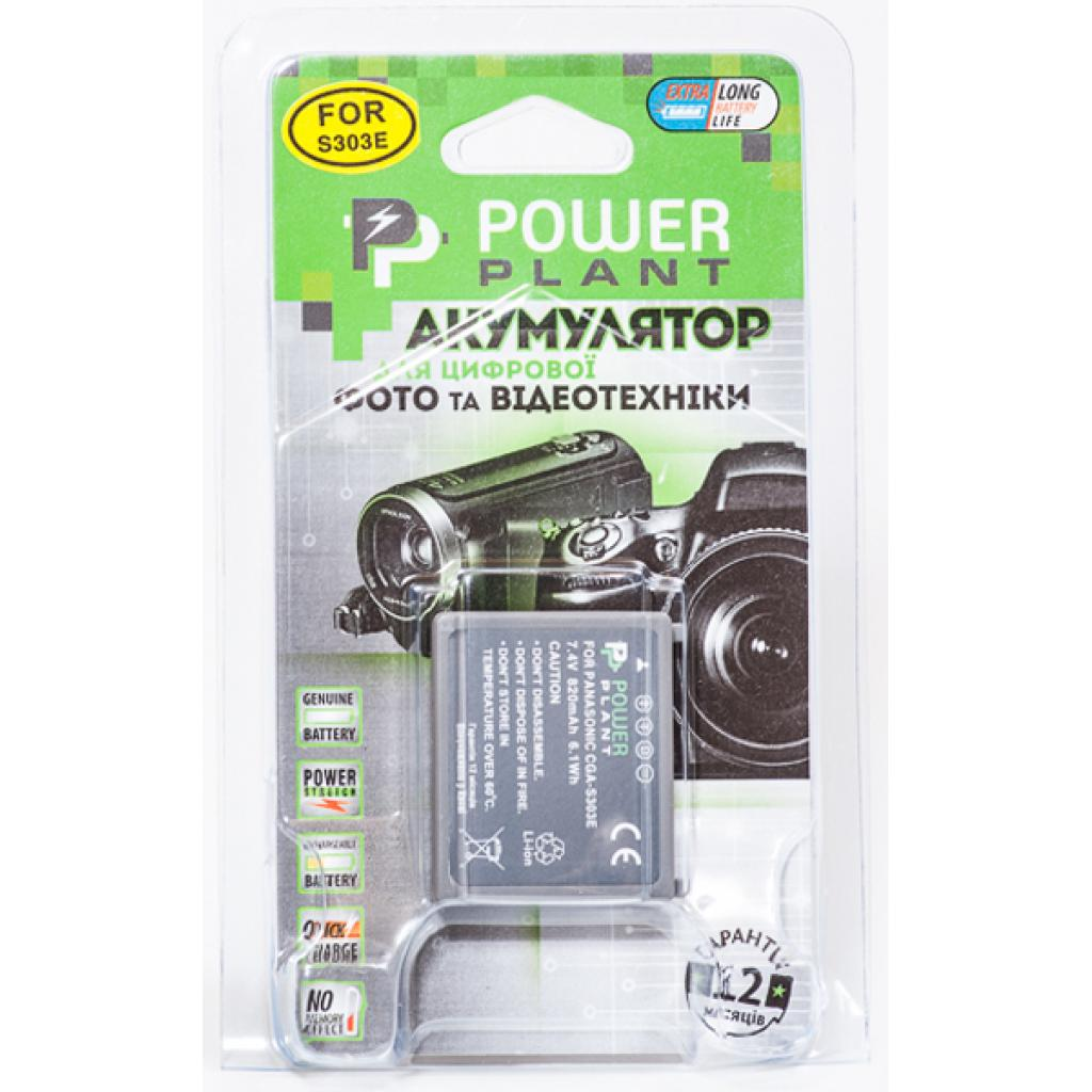 Аккумулятор к фото/видео PowerPlant Panasonic VW-VBE10, CGA-S303 (DV00DV1341) изображение 3