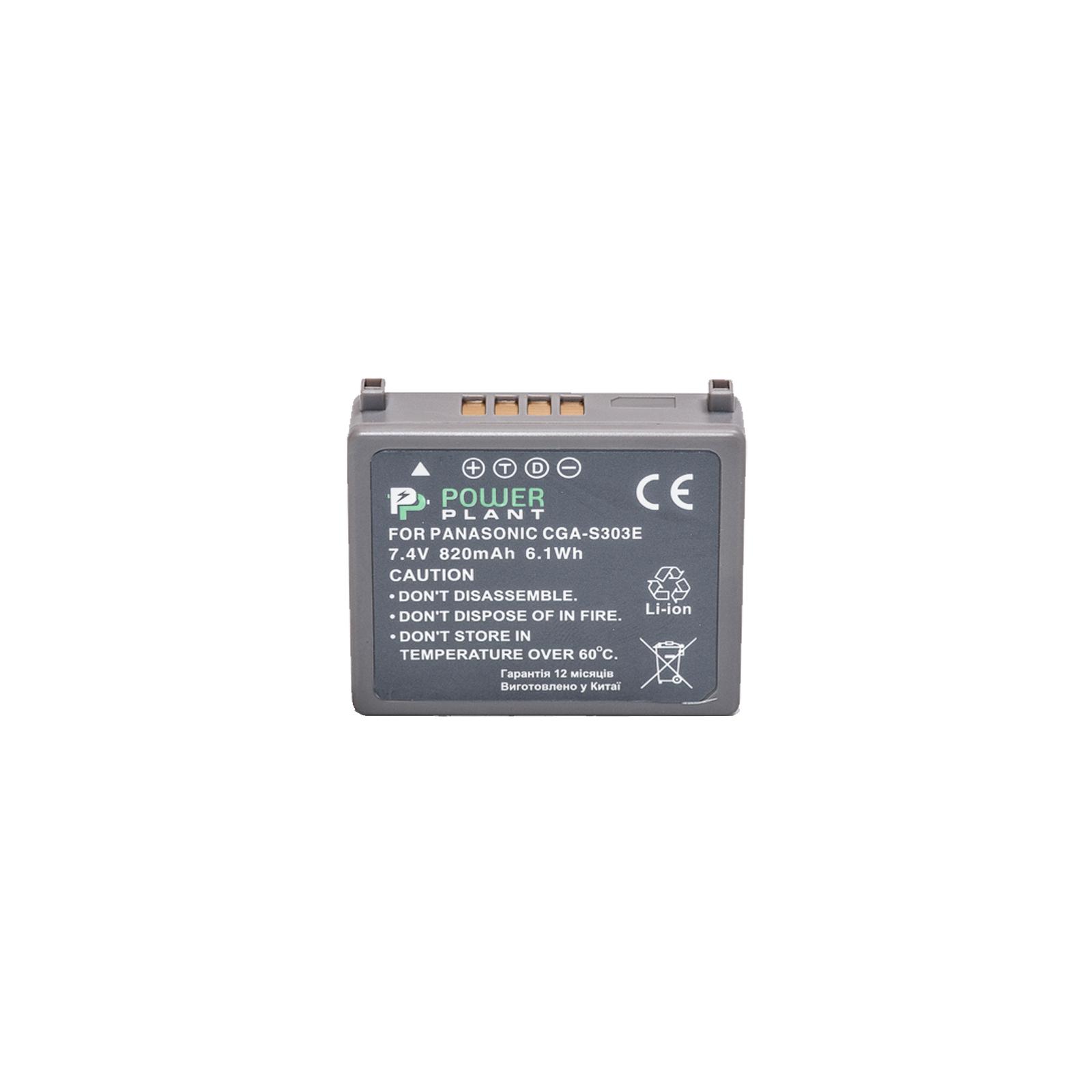 Аккумулятор к фото/видео PowerPlant Panasonic VW-VBE10, CGA-S303 (DV00DV1341)