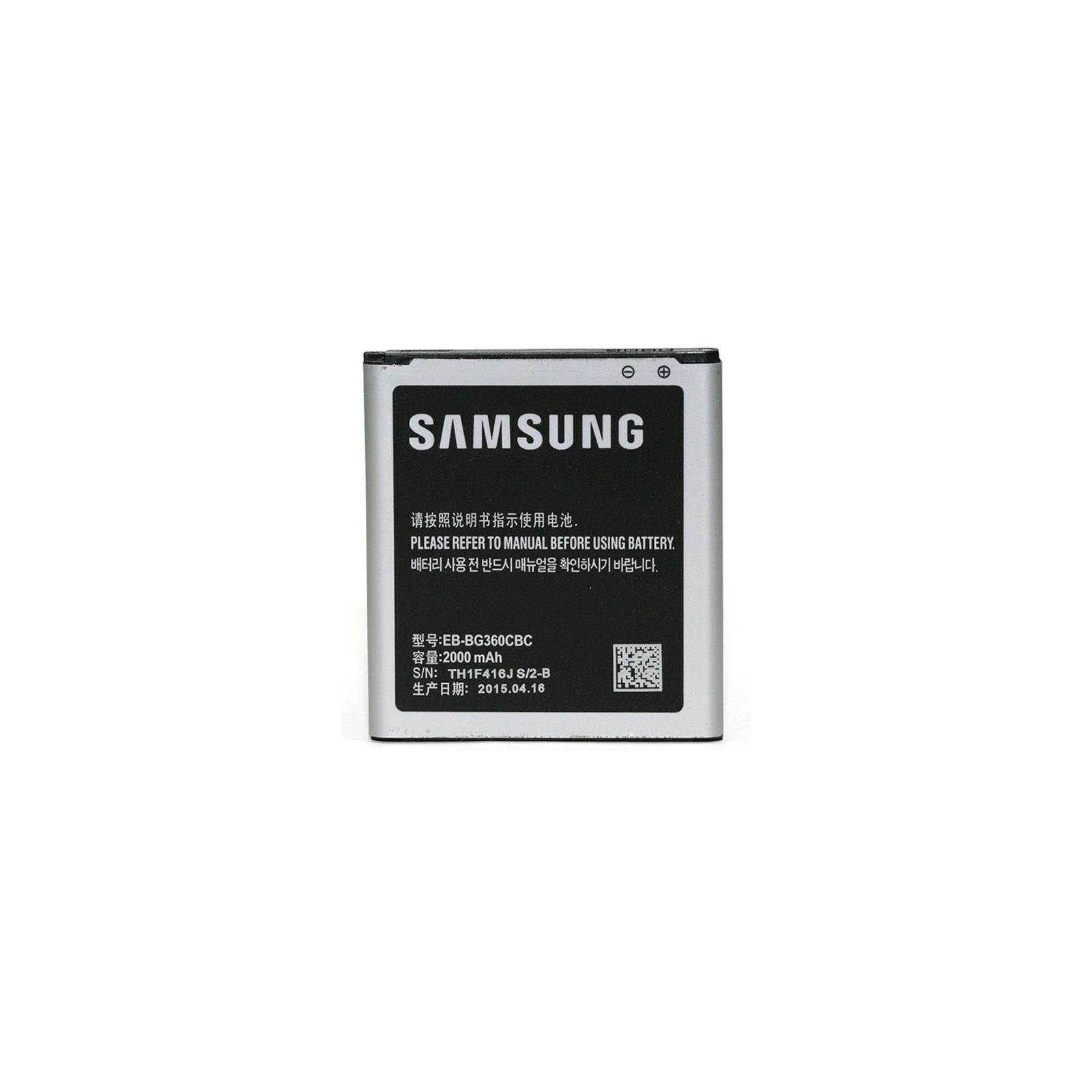 Аккумуляторная батарея PowerPlant Samsung SM-G360H (Galaxy Core Prime) (DV00DV6254)