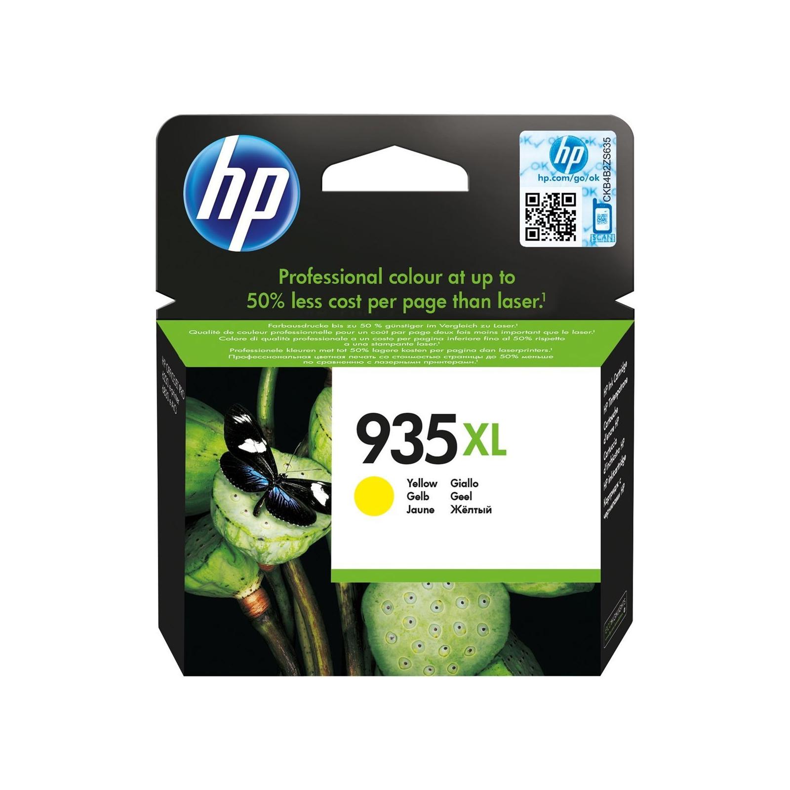 Картридж HP DJ No.935XL Yellow (C2P26AE)