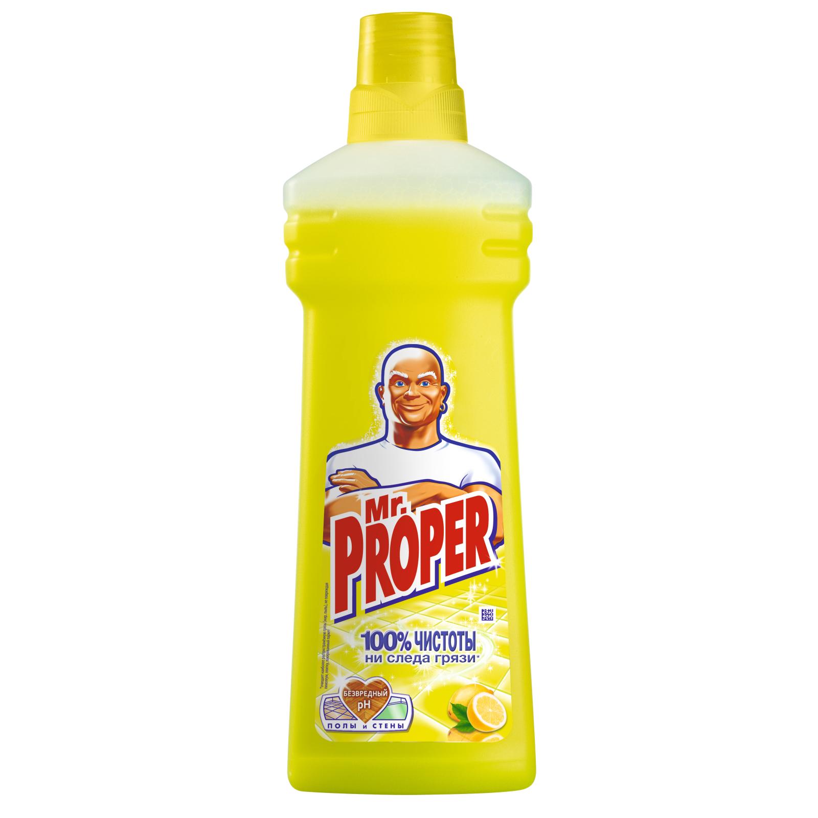 Моющая жидкость для уборки Mr. Proper Универсал Лимон 750 мл (5413149157378)