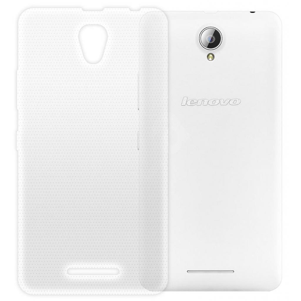 Чехол для моб. телефона GLOBAL для Lenovo A5000 (светлый) (1283126468070)