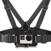 Кріплення для екшн-камер AirOn крепление на грудь (AC360)