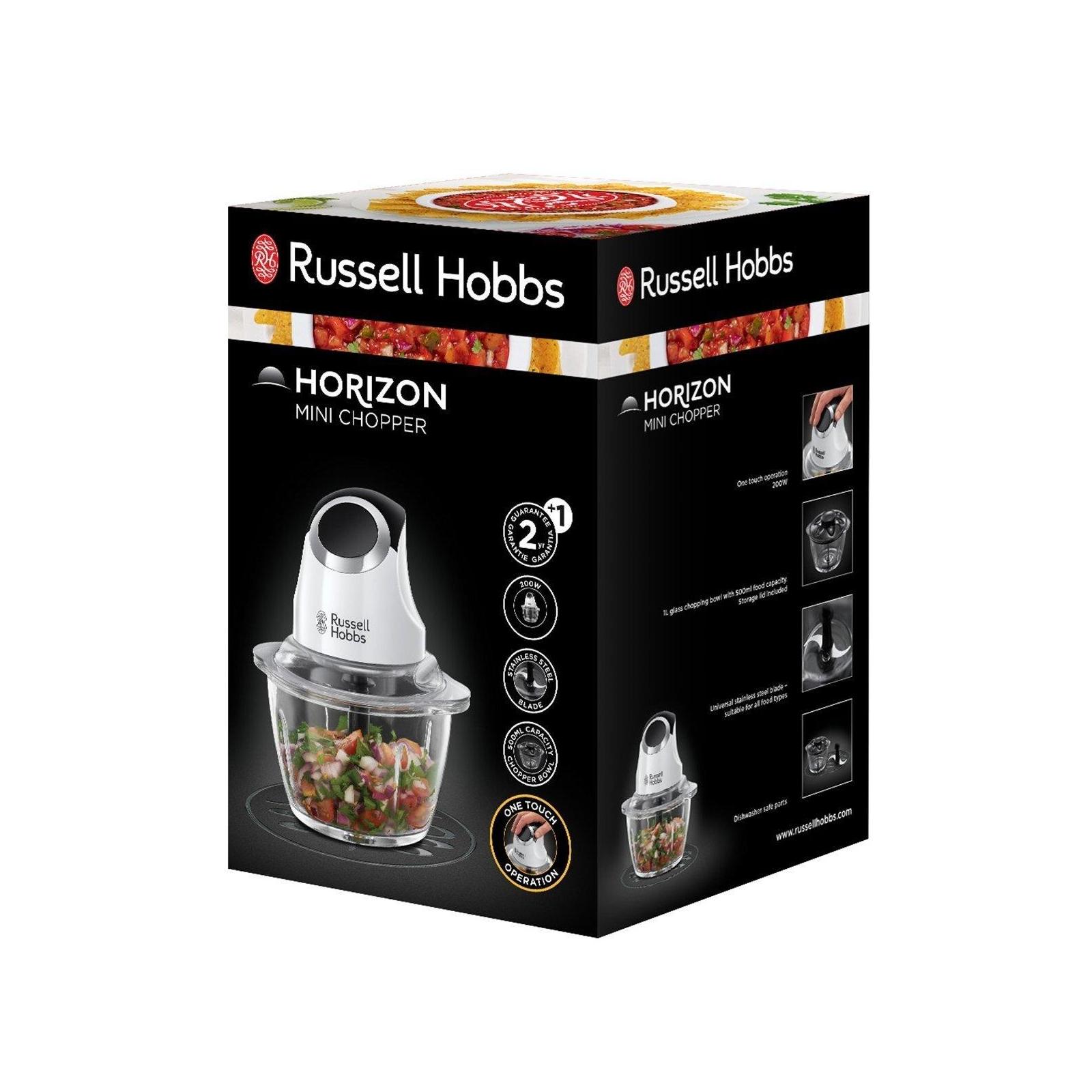 Измельчитель Russell Hobbs Horizon (24661-56) изображение 6