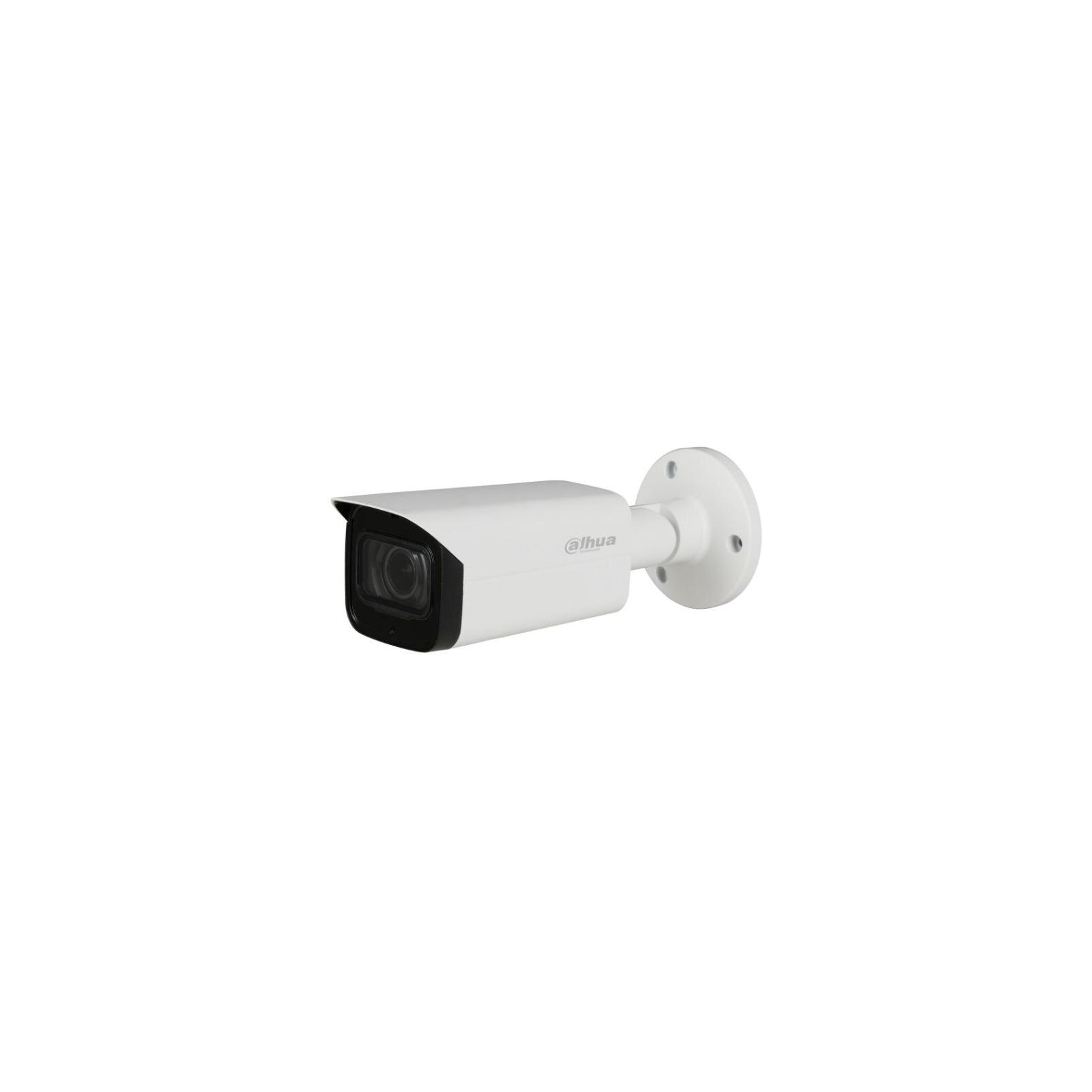 Камера видеонаблюдения Dahua DH-HAC-HFW2241TP-Z-A (2.7-13.5) (04781-06059)