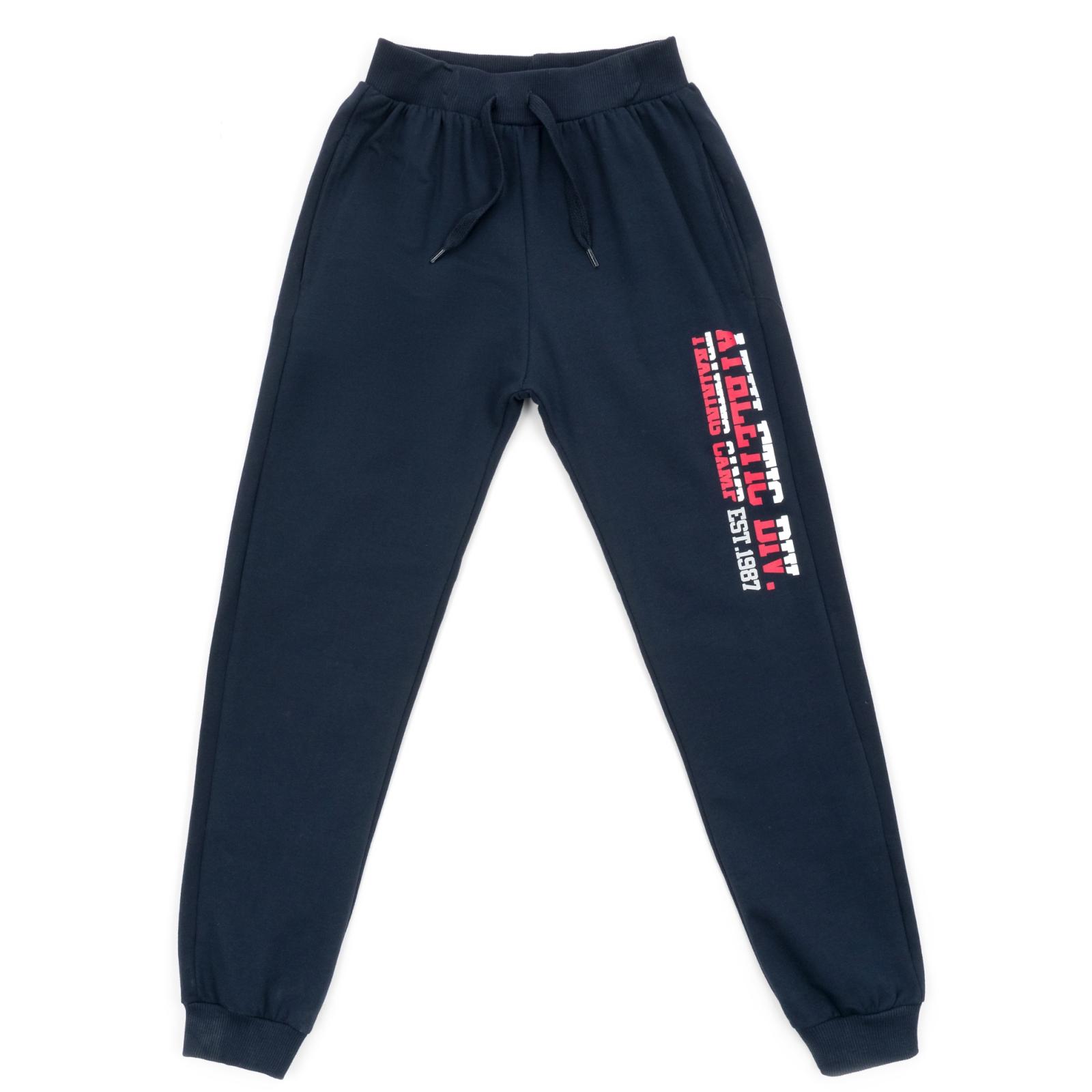 """Спортивный костюм Breeze """"95"""" (13196-140B-redblue) изображение 3"""
