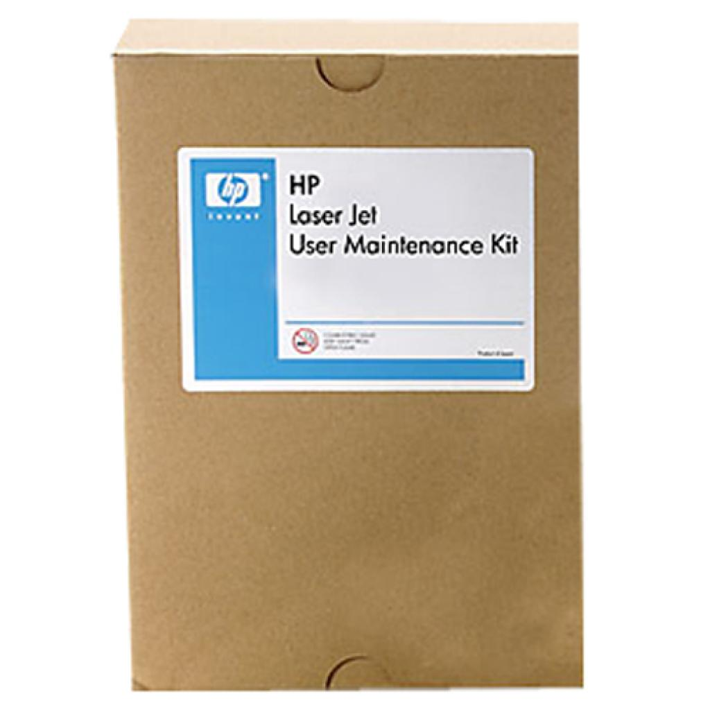 Ремкомплект HP Maintenance Kit LJ Enterprise 600 (220V) (CF065A)