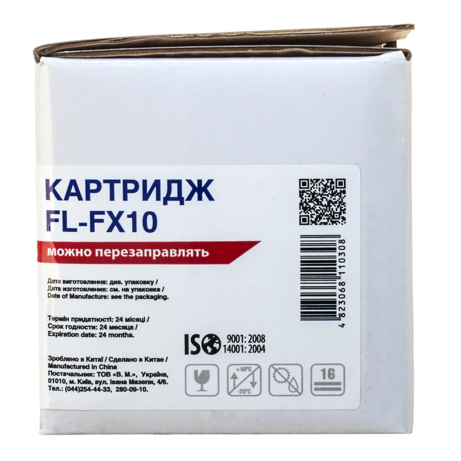 Картридж FREE Label CANON FX-10 (для MF4120/ 4140) (FL-FX10) изображение 3