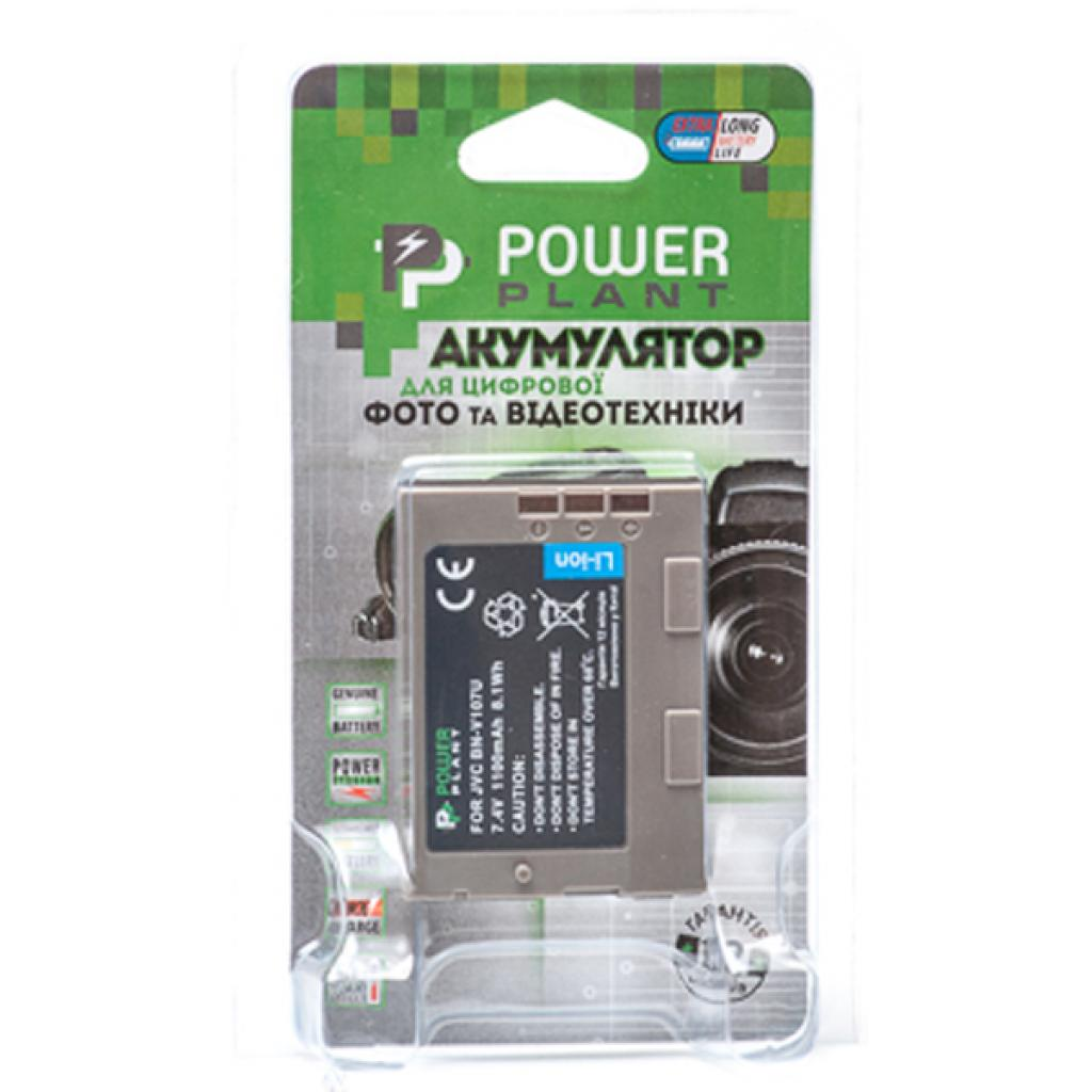 Аккумулятор к фото/видео PowerPlant JVC BN-V107U (DV00DV1185) изображение 3
