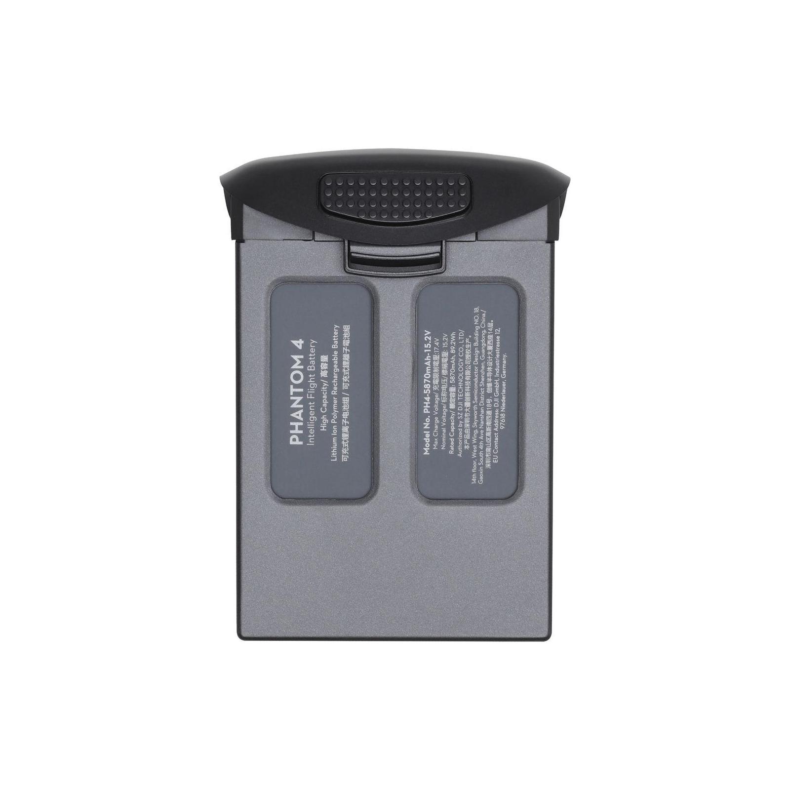 Аккумулятор для дрона DJI Phamtom 4 5870mAh (CP.PT.00000033.01)