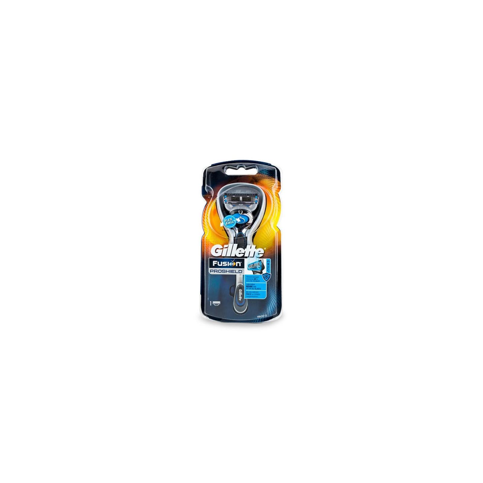 Бритва Gillette Fusion ProShield Chill с технологией FlexBall (7702018412846)