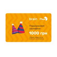 Подарунковий сертифікат на 1000 грн Brain/ITbox