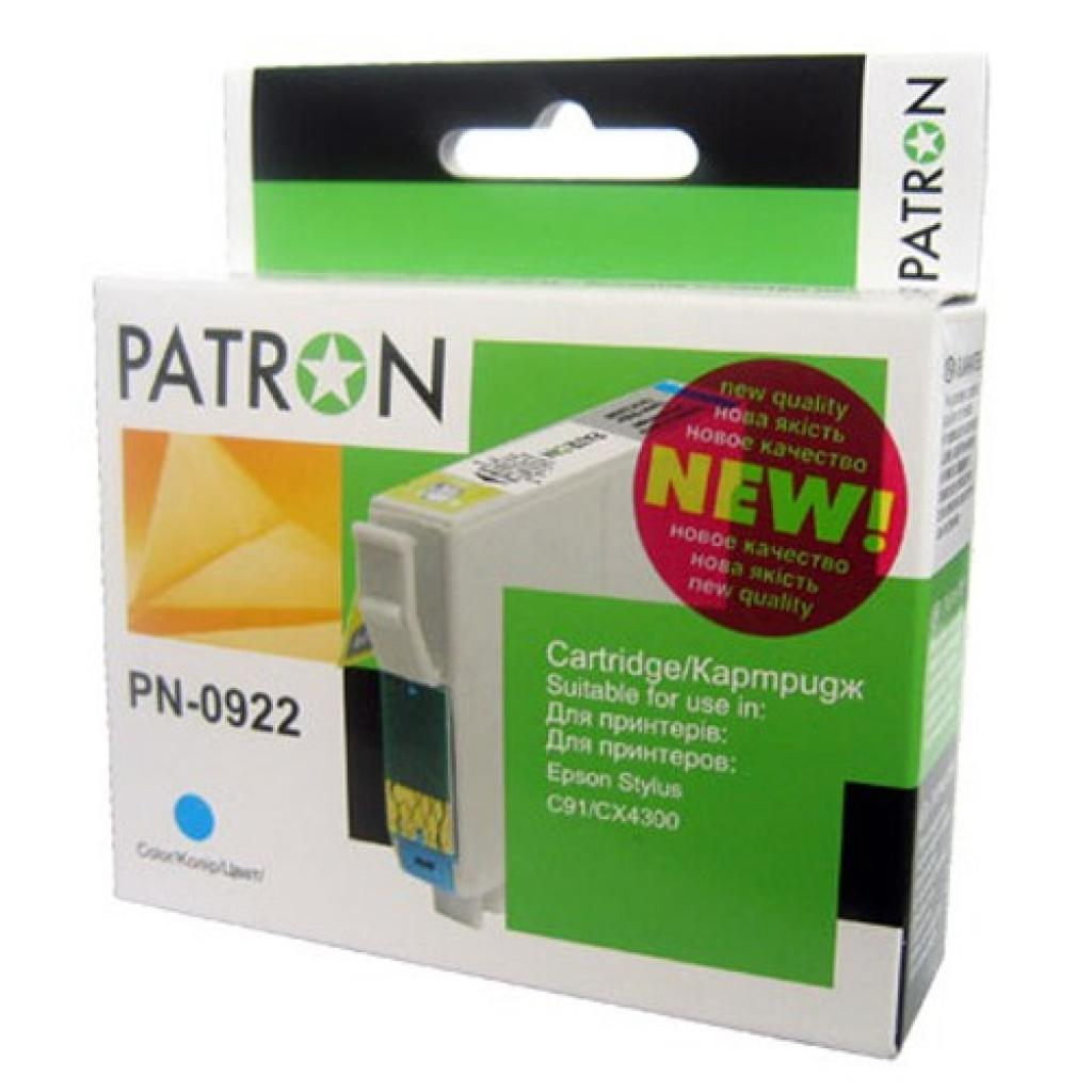 Картридж PATRON для EPSON C91/T26/27/TX106 cyan (CI-EPS-T09224A-C2-PN) изображение 2
