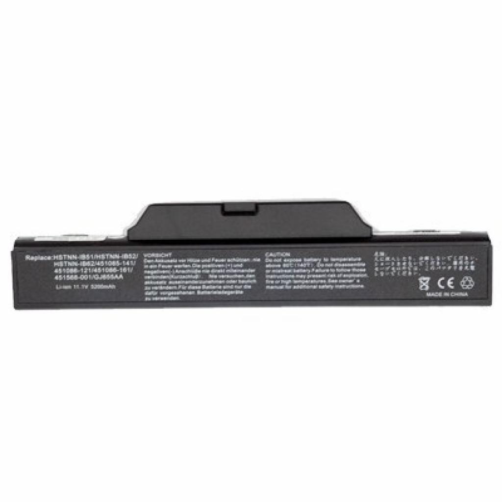Аккумулятор для ноутбука HP 6720 Adapt (BAT07772)