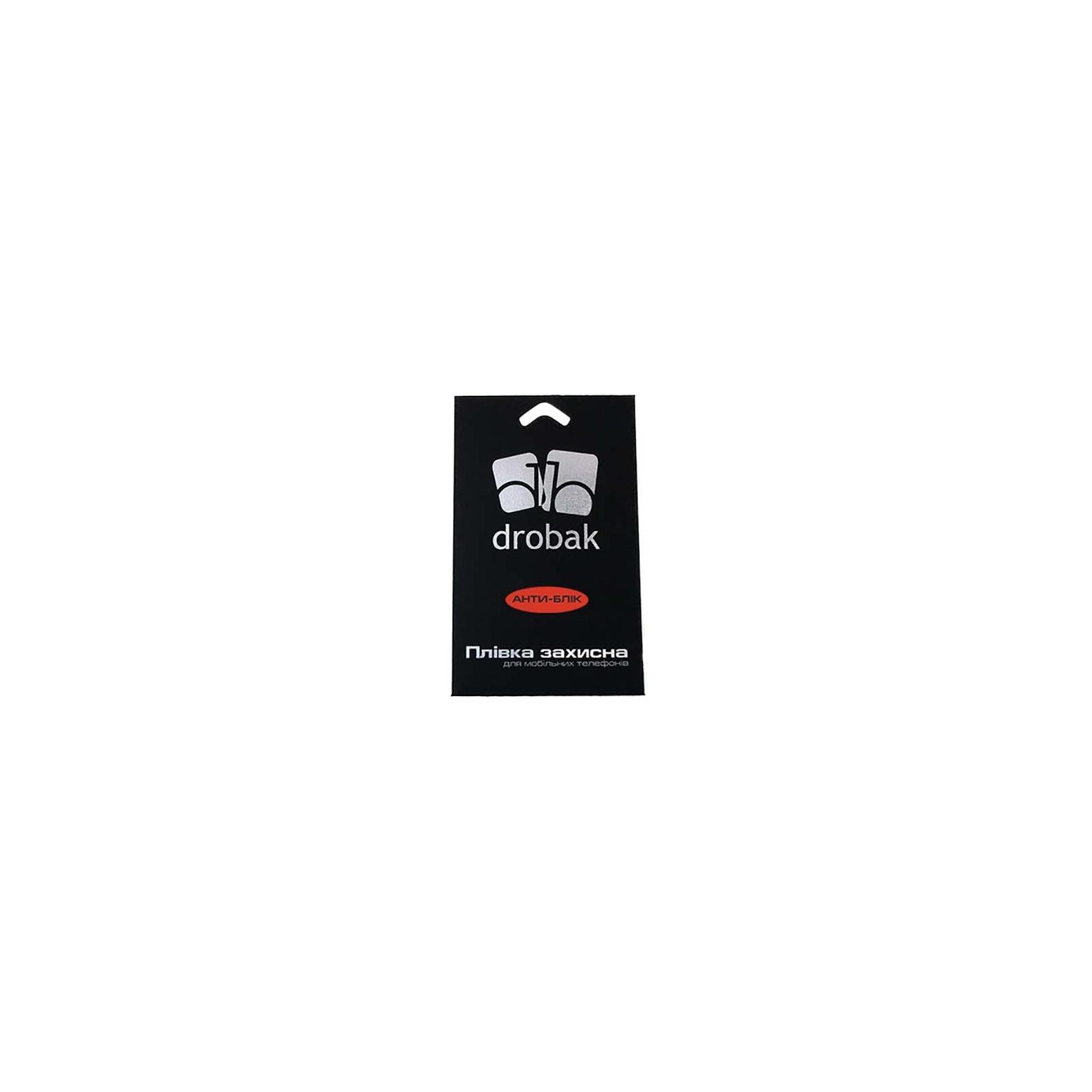 Пленка защитная Drobak для HTC Desire 500 Anti-Glare (504386)