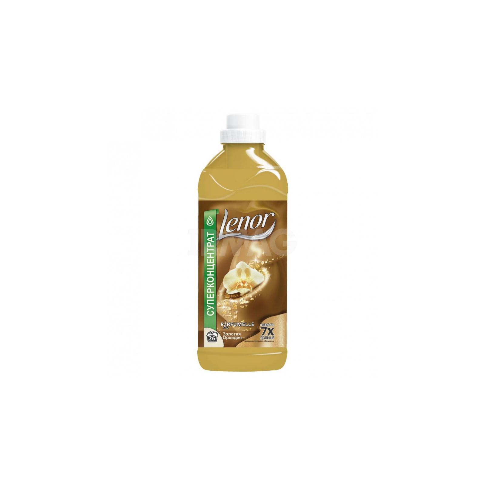 Кондиционер для белья Lenor Золотая орхидея 930 мл (4084500693807)