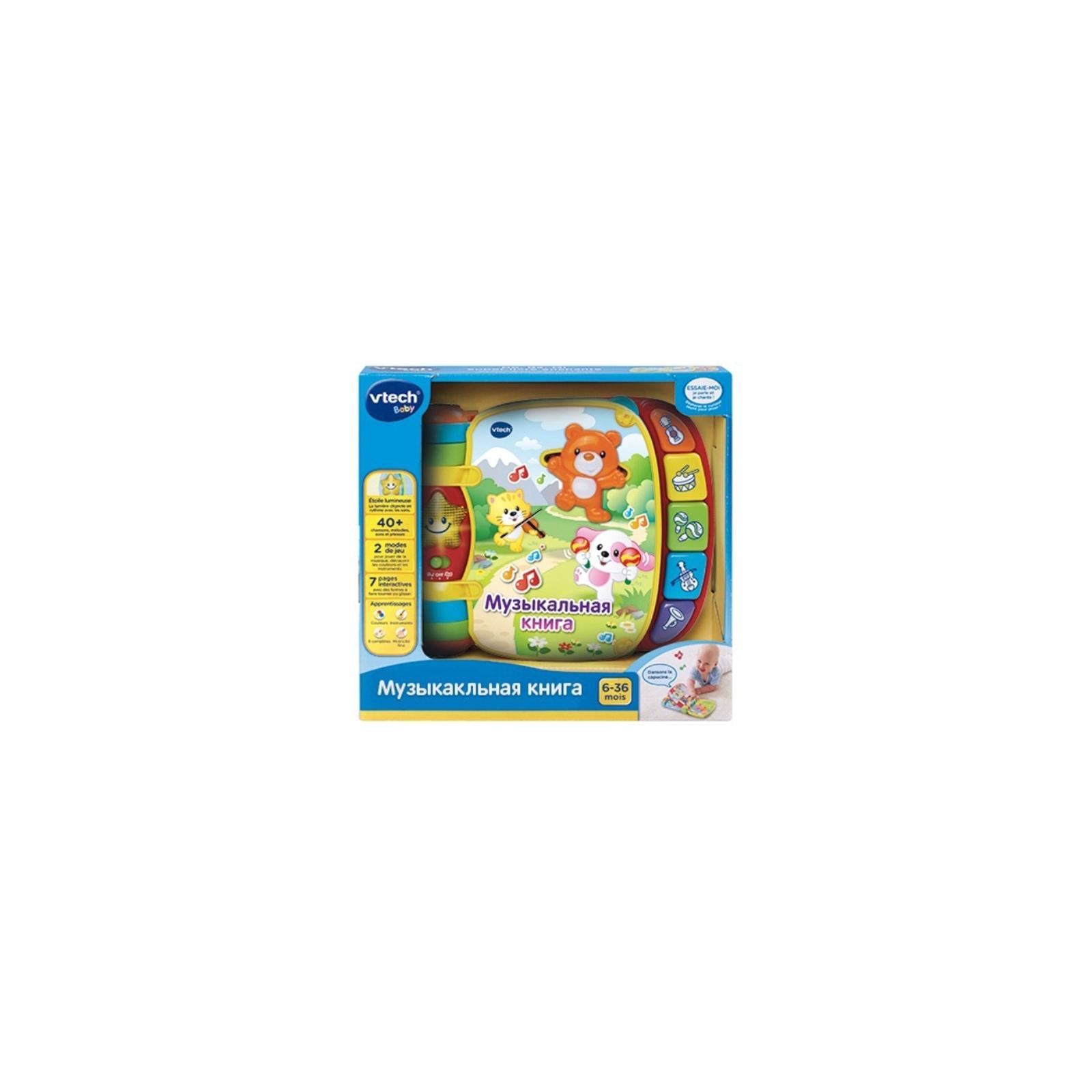 Развивающая игрушка VTech Музыкальная книга со звуковыми эффектами (80-166726) изображение 5