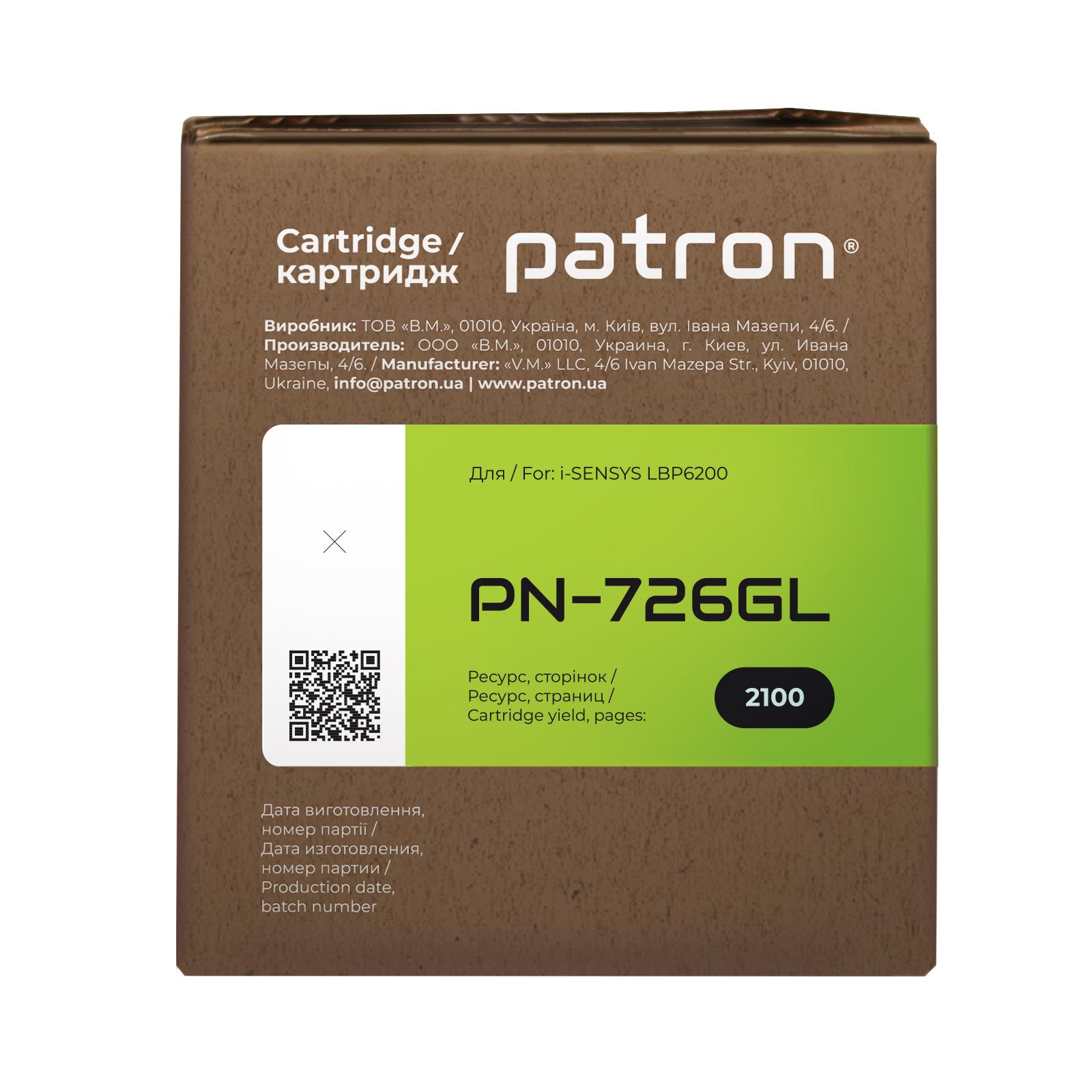 Картридж Patron CANON 726 GREEN Label (PN-726GL) изображение 3