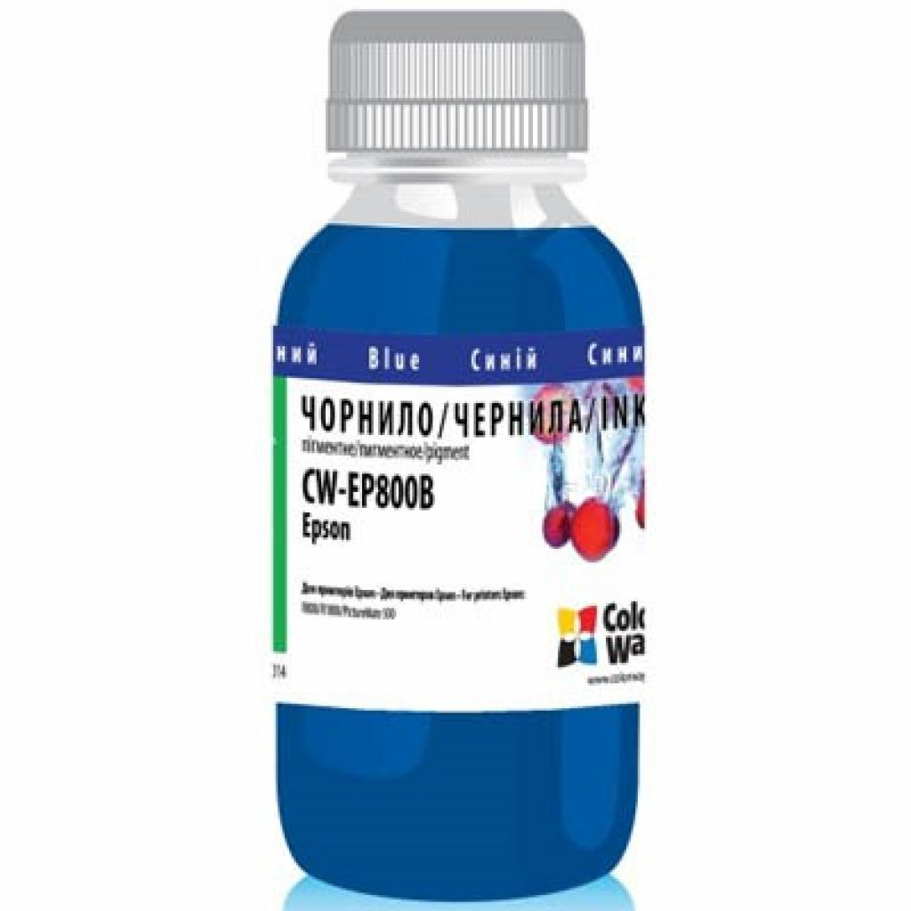 Чернила ColorWay Epson R800 Pigm. Blue (CW-EP800B01)