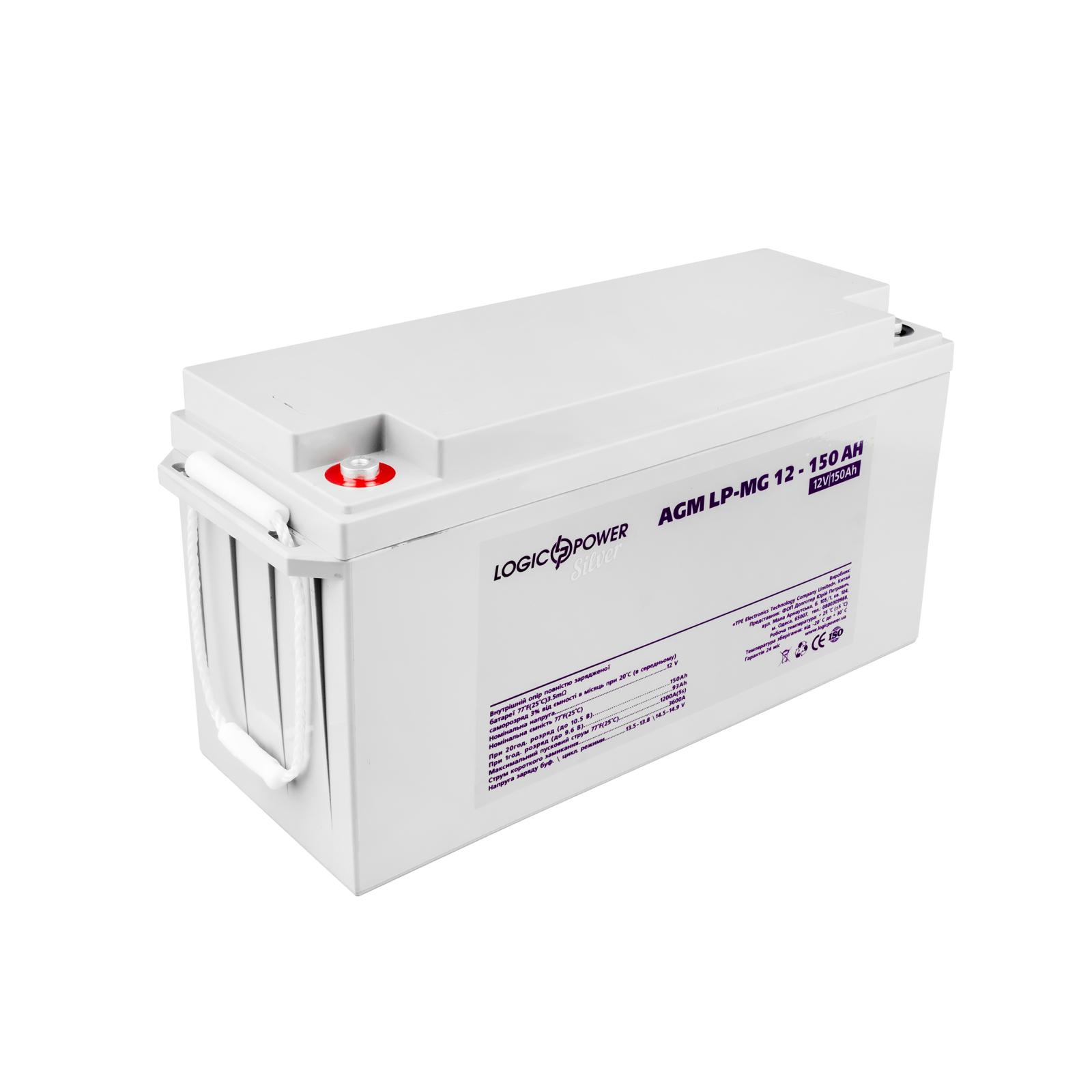 Батарея к ИБП LogicPower MG 12В 150 Ач (2317)