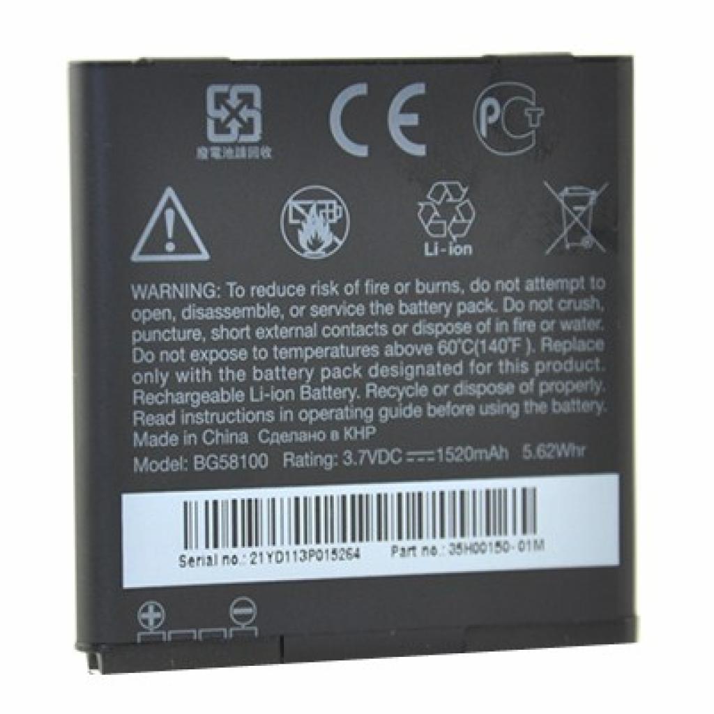 Аккумуляторная батарея HTC BG58100