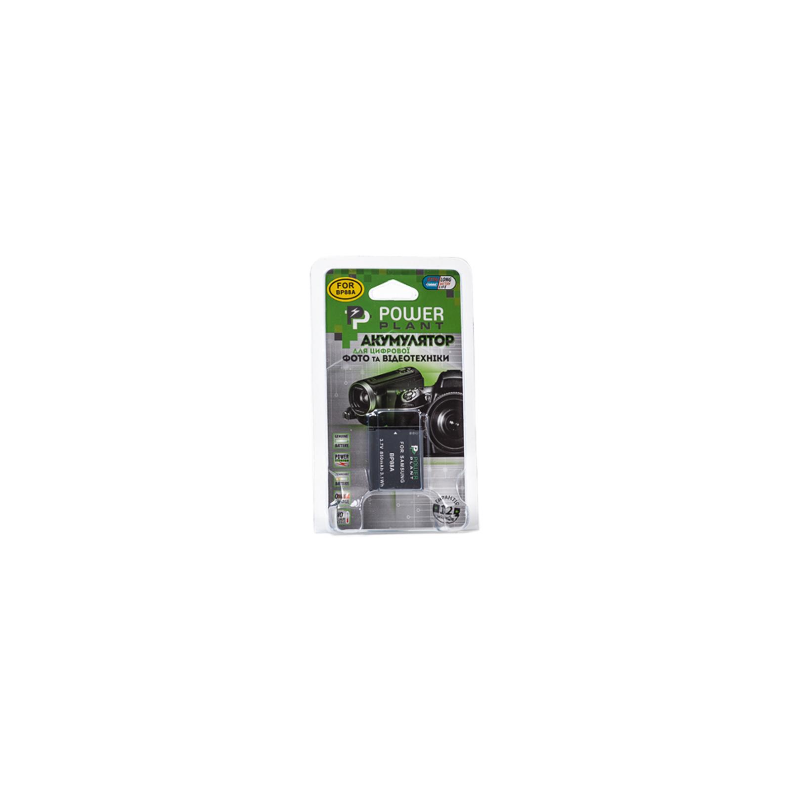 Аккумулятор к фото/видео PowerPlant Samsung BP-88A (DV00DV1344) изображение 3